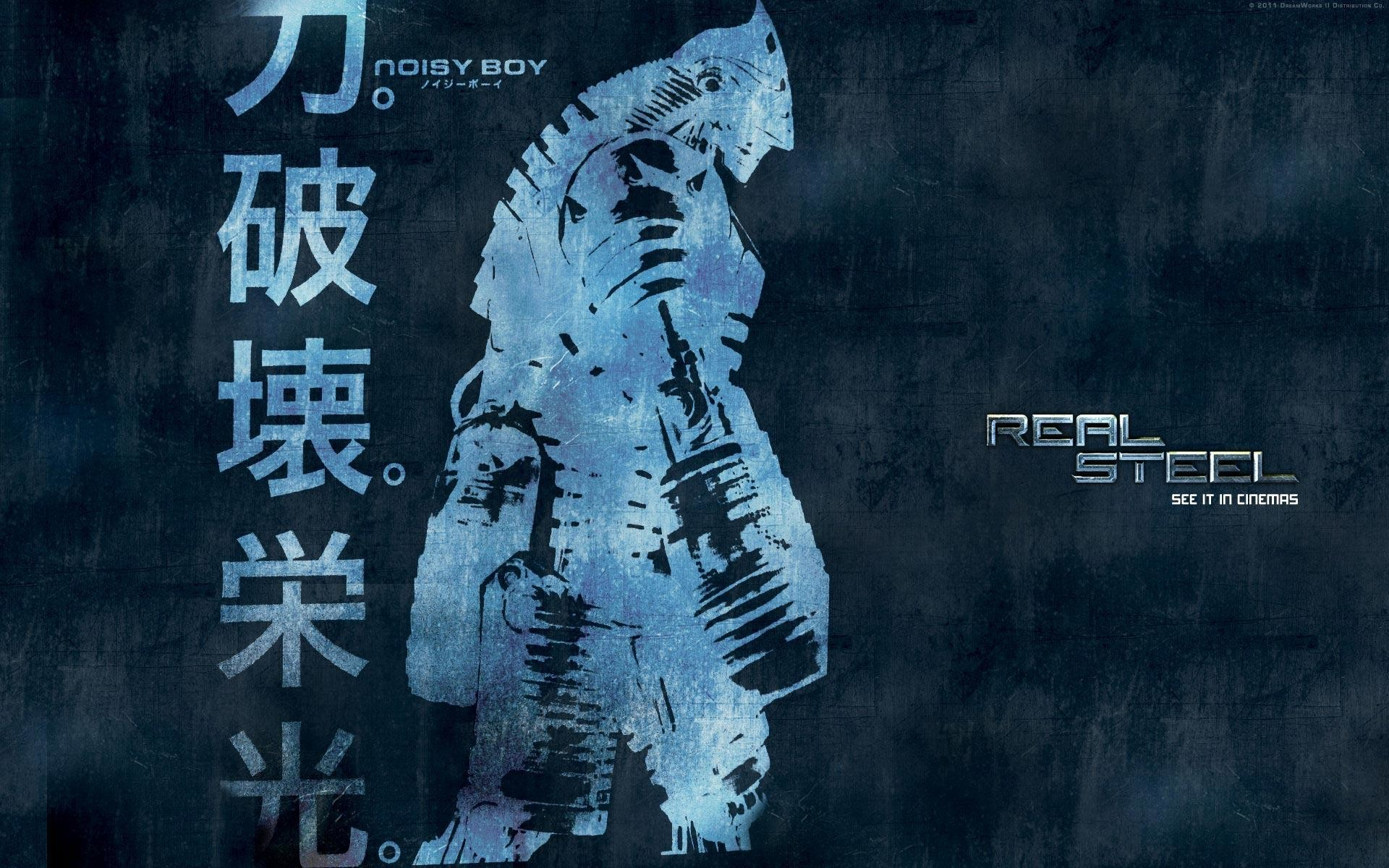 Res: 1920x1200, Real Steel hd photos