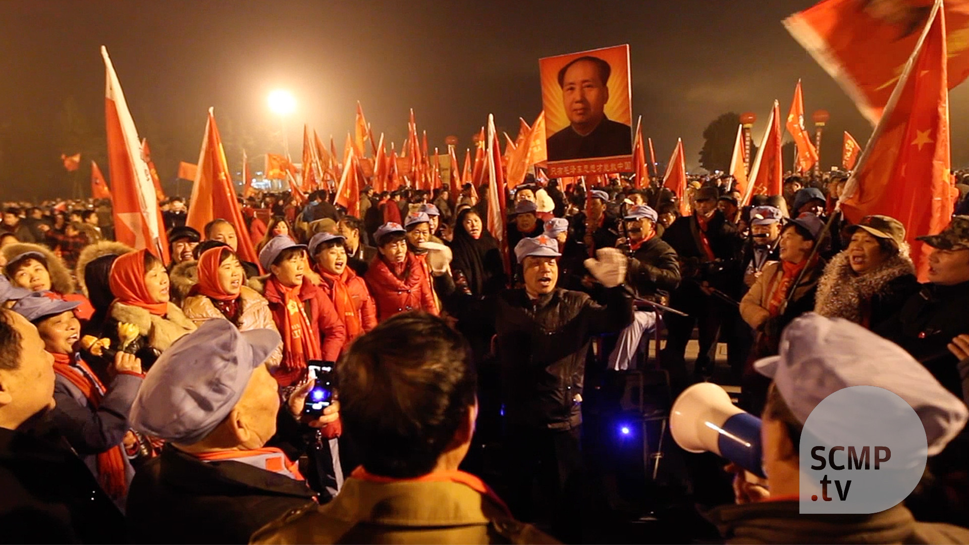 Res: 1920x1080, Tens of thousands of Chinese celebrate the life of Mao Zedong on his  birthday | South China Morning Post