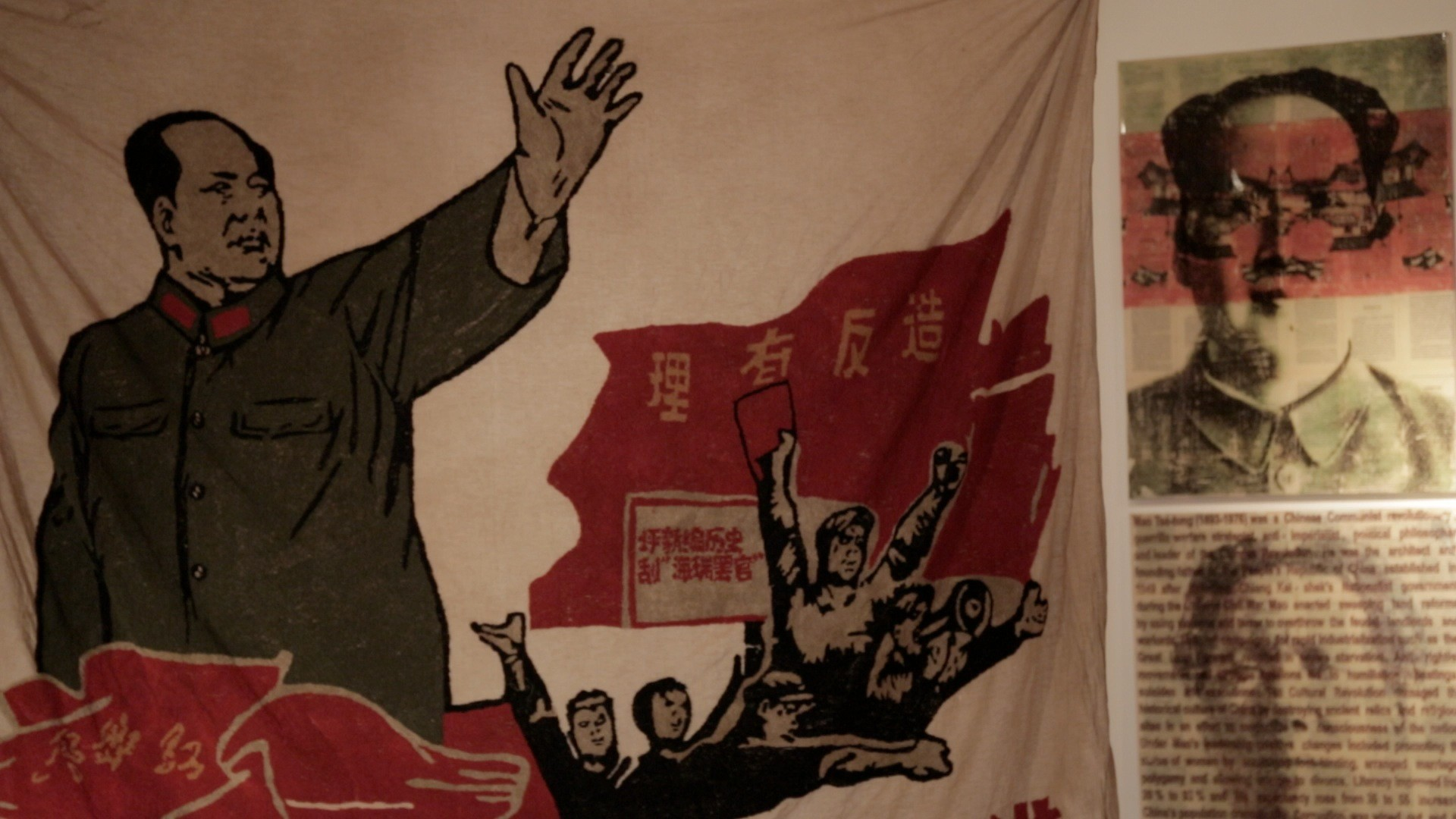Res: 1920x1080, Foster Eastman take on Mao Zedong