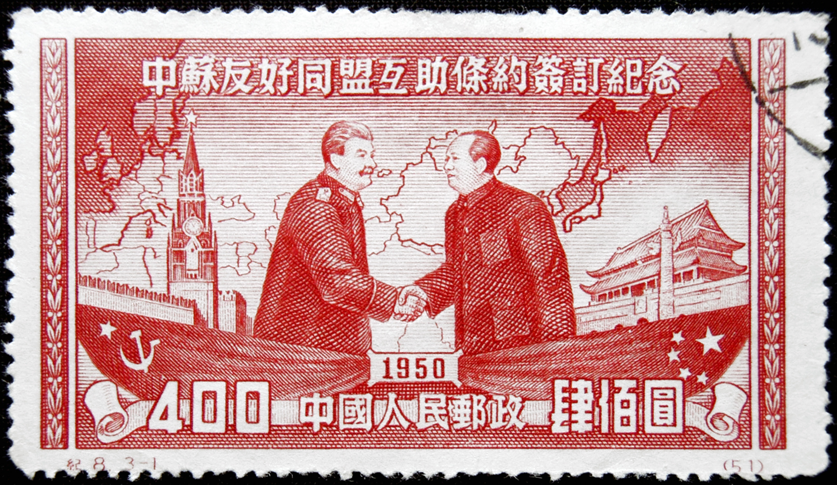 Res: 2751x1593, Man Made - Stamp Mao Zedong Joseph Stalin Chinese Wallpaper