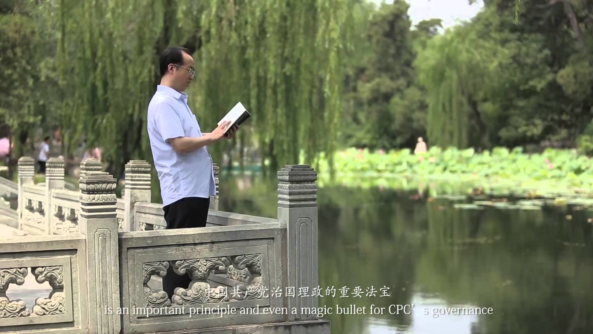 Res: 1920x1080, Introduction to Mao Zedong Thought 毛泽东思想概论 | TsinghuaX on edX | Course  About Video