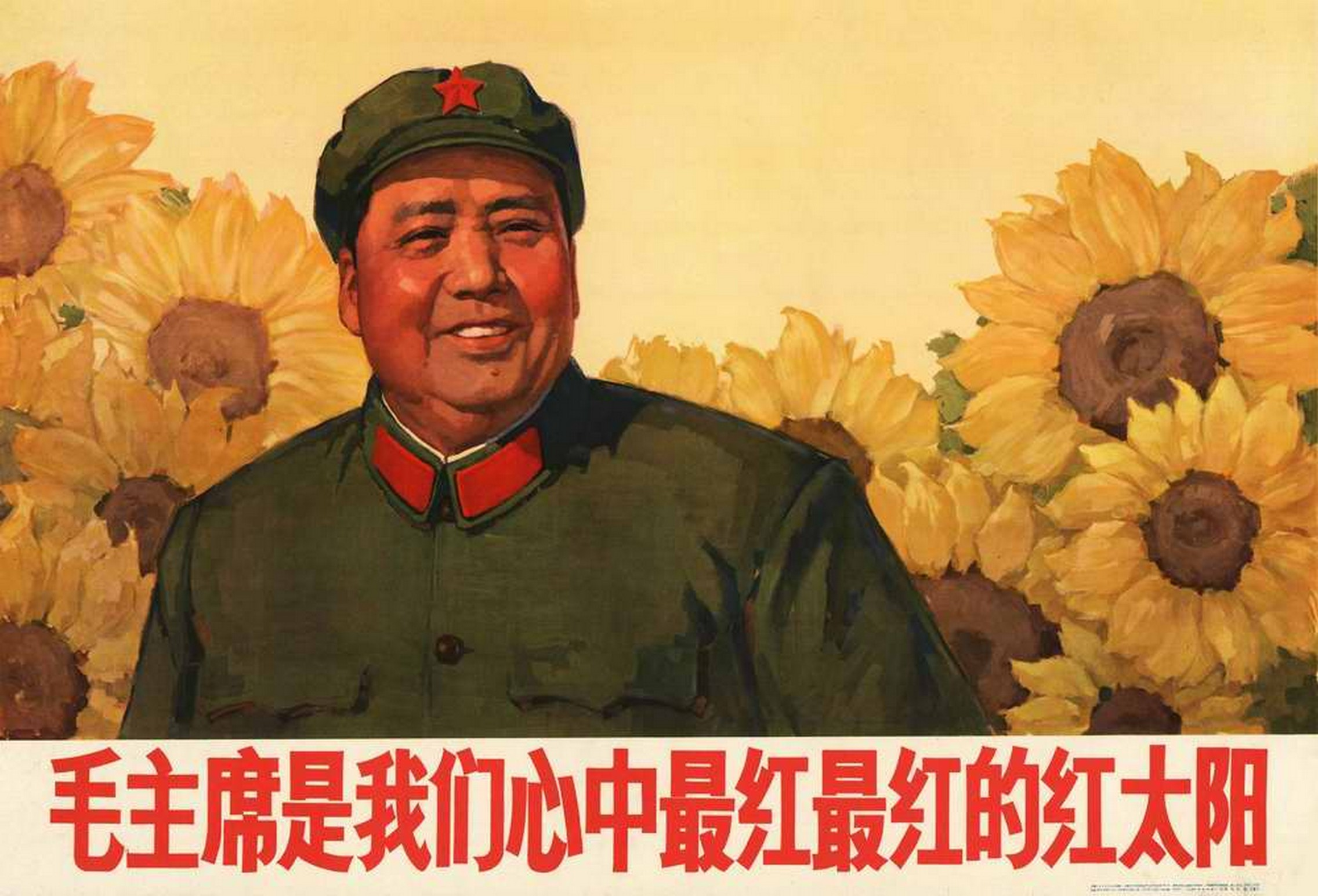 Res: 2272x1545, Great leader Chairman China Mao zedong Propaganda Poster Vintage Retro  Posters Canvas DIY Wall Paper Home Gift Decoration-in Wall Stickers from  Home ...