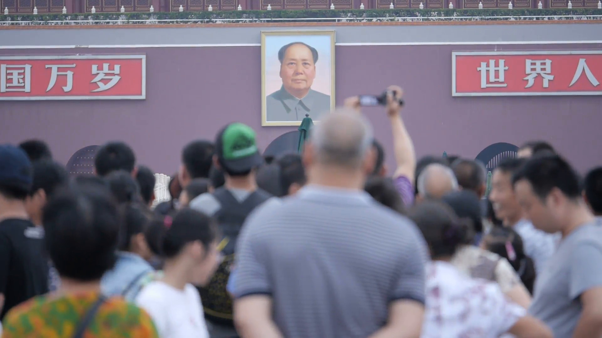 Res: 1920x1080, Mao Zedong Portrait at Tiananmen Square Stock Video Footage - Videoblocks