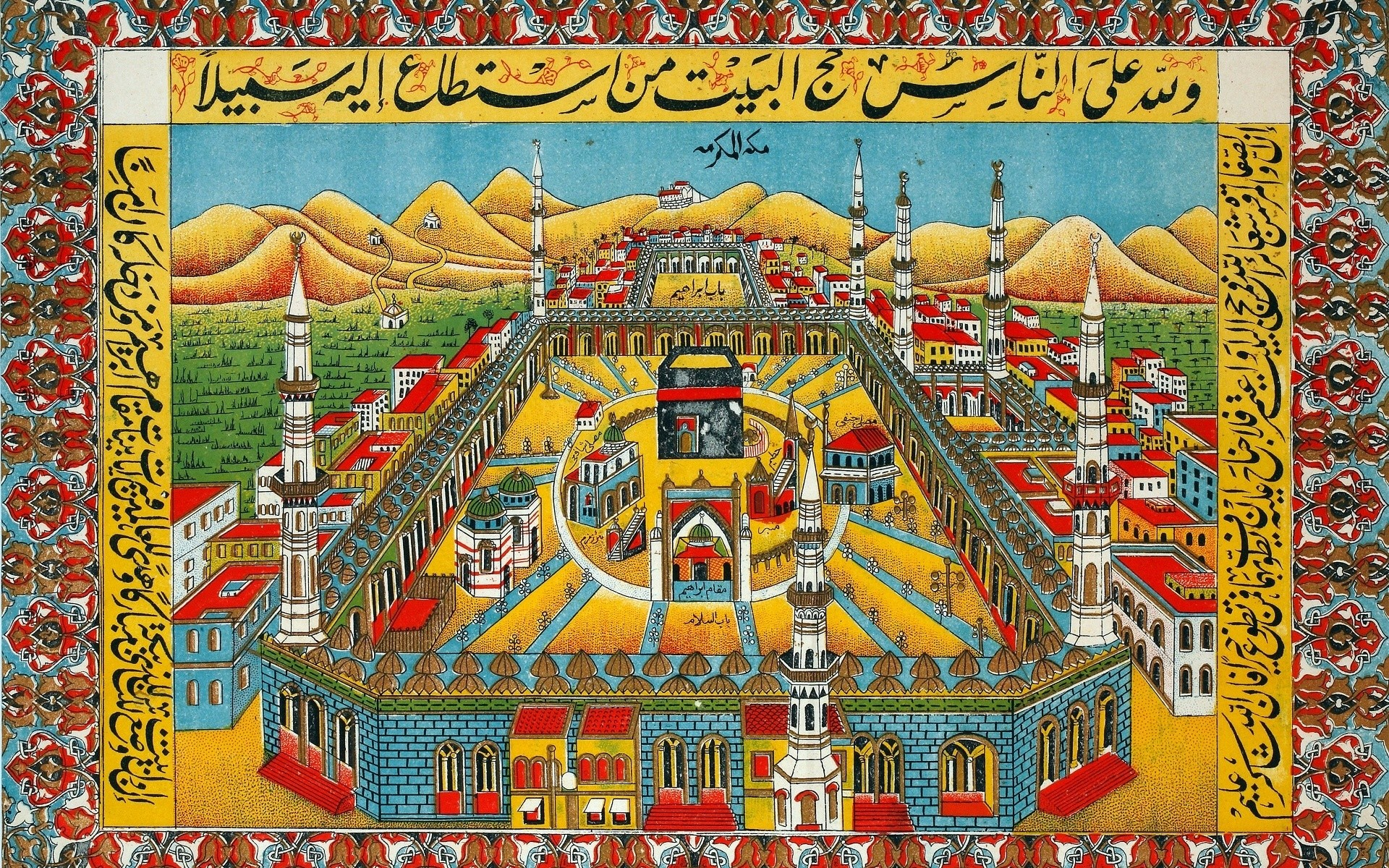 Res: 1920x1200, Arts, Painting, Islam, Mosques, Mecca, Religion, The Holy Sanctuary At