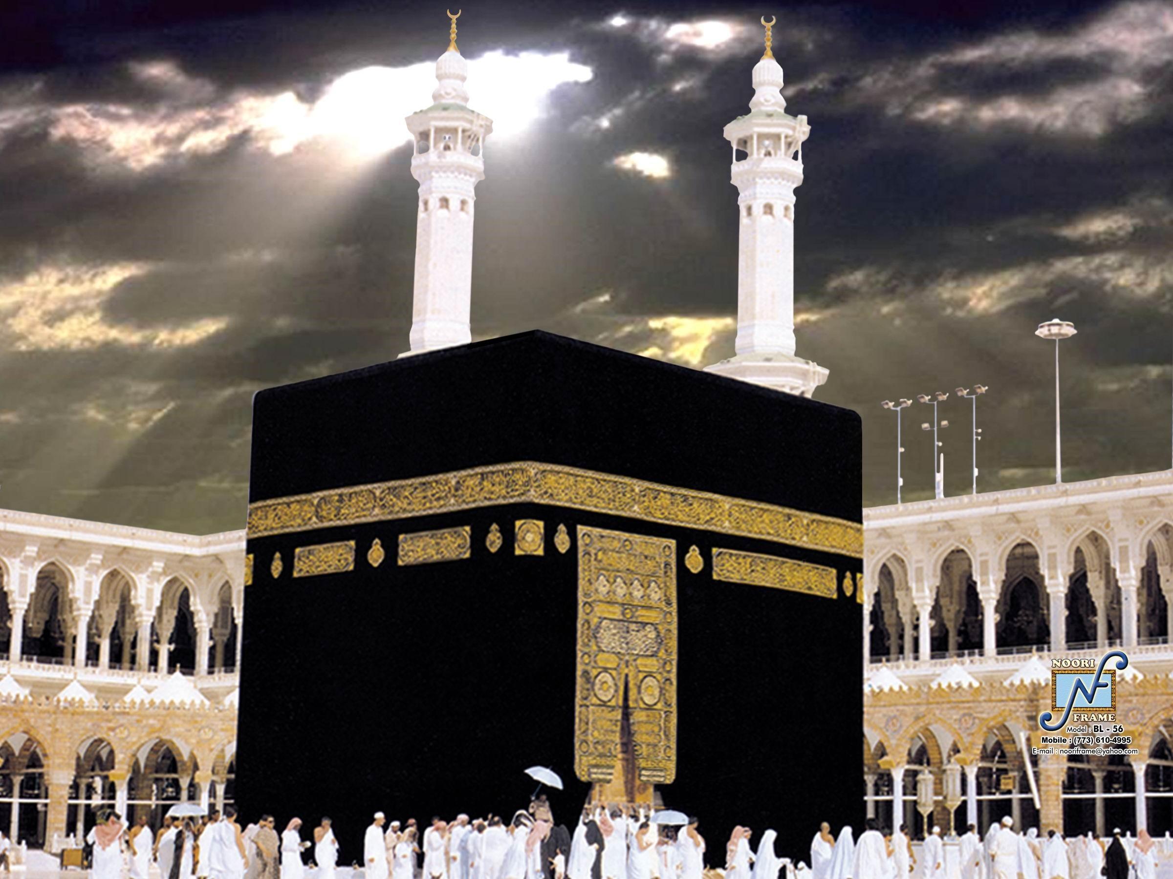 Res: 2400x1800, Makkah-hd-wallpaper-3.jpg