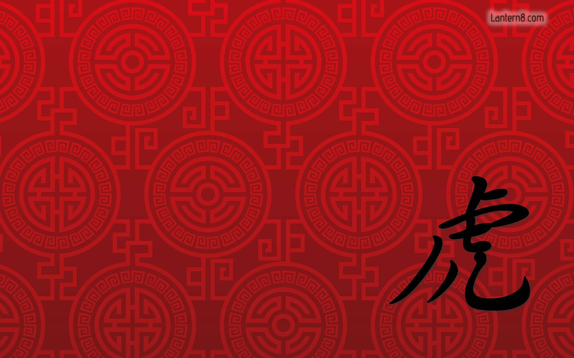 Res: 1920x1200, chinese symbol
