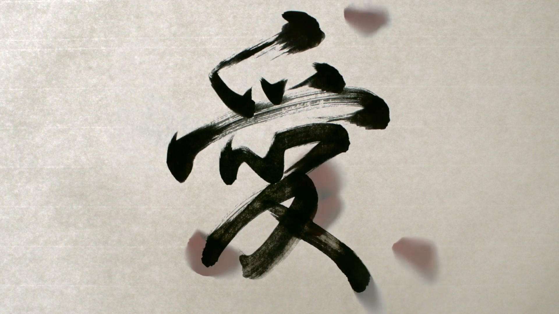 "Res: 1920x1080, Writing calligraphy ""Love"" in Chinese character, Slow Motion Stock Video  Footage - Videoblocks"