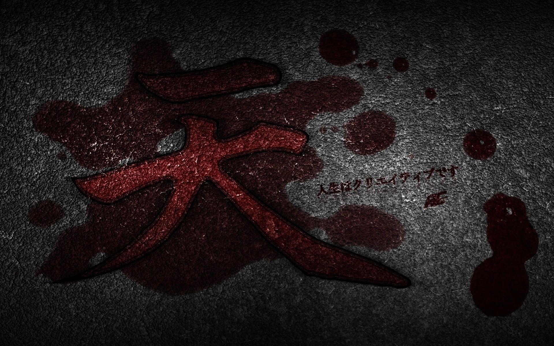 Res: 1920x1200, gray and red textile with kanji text HD wallpaper