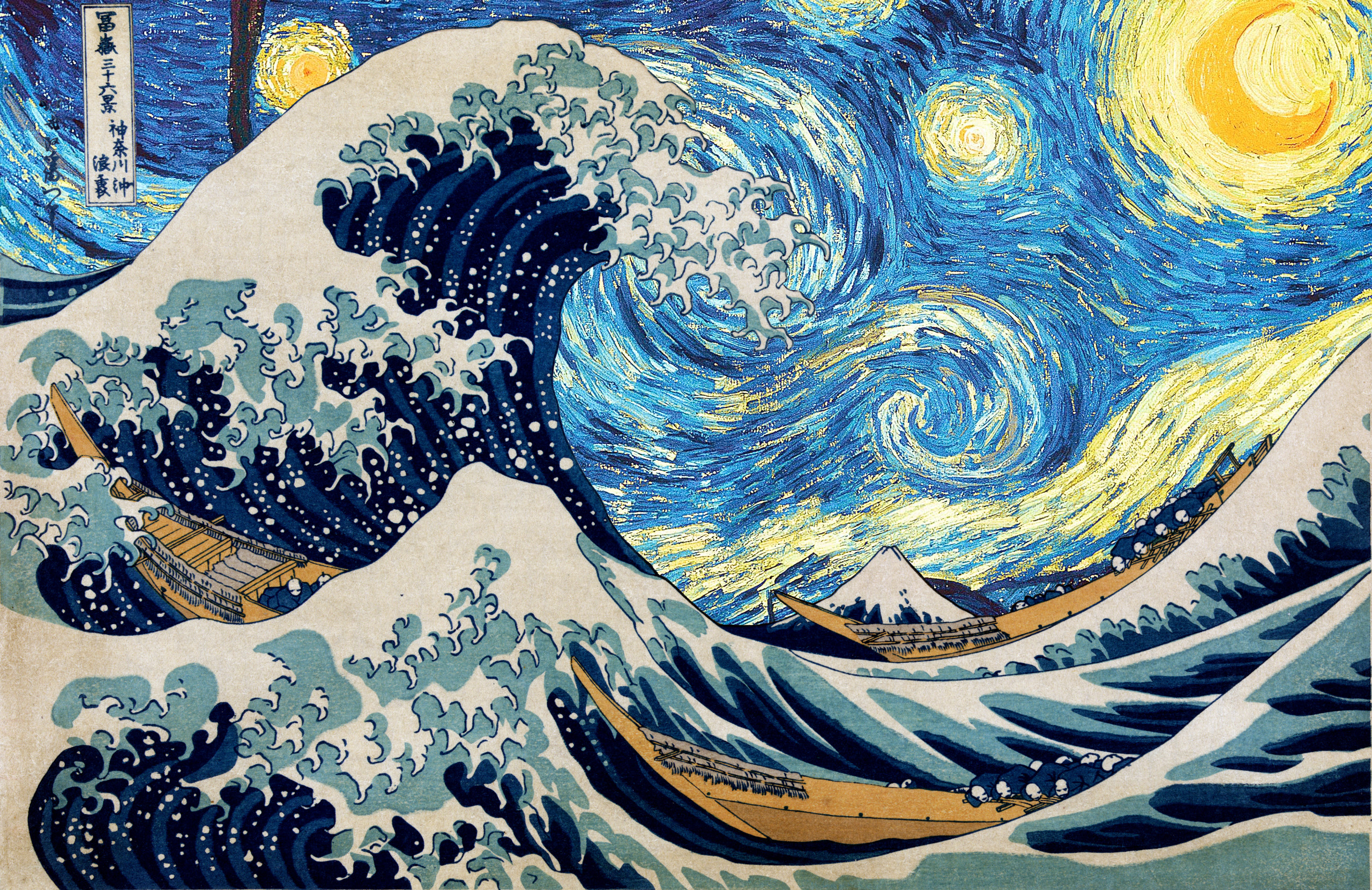 Res: 2560x1660, ... The Starry Wave (Mashup) by Deathonater