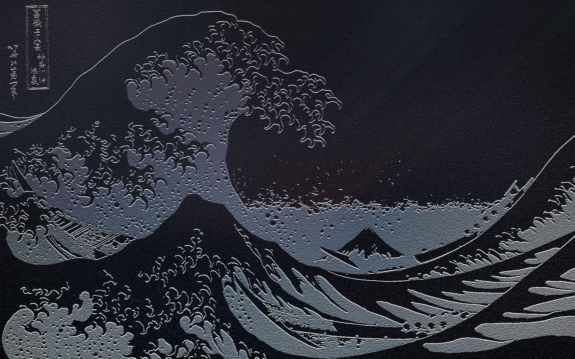 Res: 1920x1200, Japanese Wallpaper Fresh Japanese Wave Wallpaper