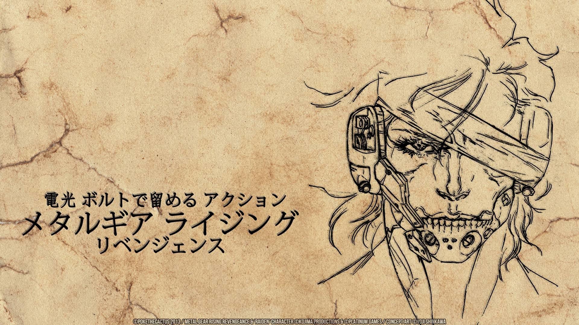 Res: 1920x1080, Japan Art Wallpaper - Viewing Gallery