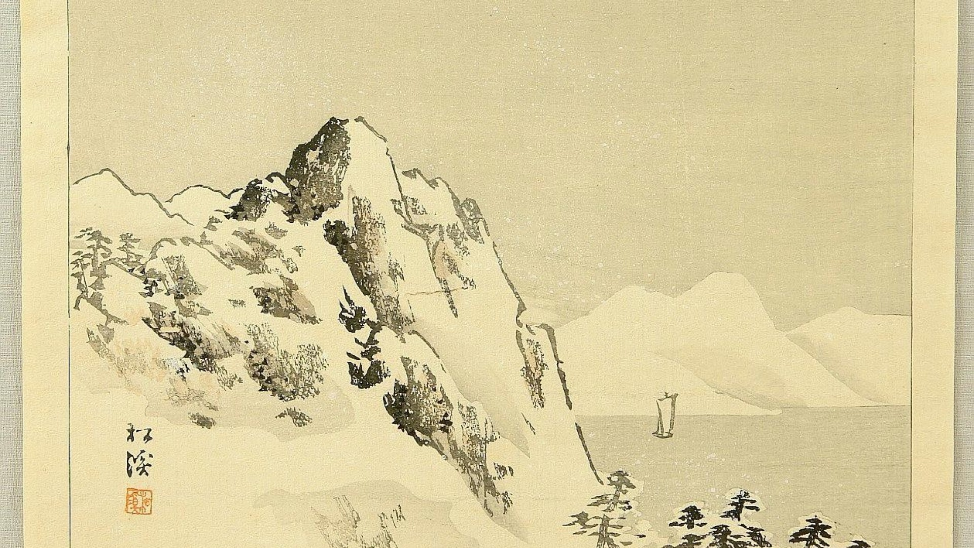 Res: 1920x1080, ... Top Rated Favorite Japanese Art Pics    px ...