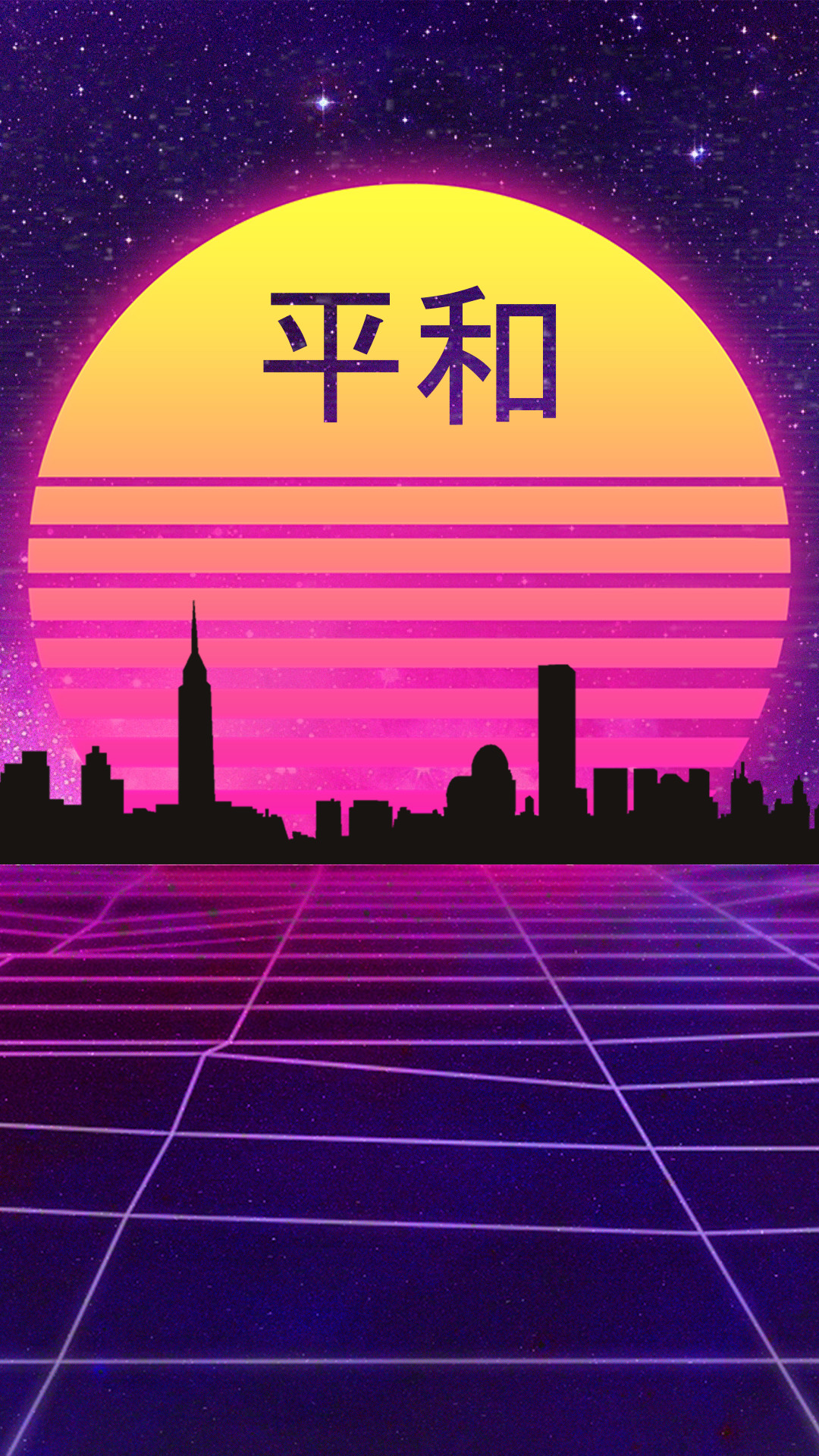 Res: 1080x1920, ... Retrowave Japanese Style Wallpaper (Mobile) by HalukAliev