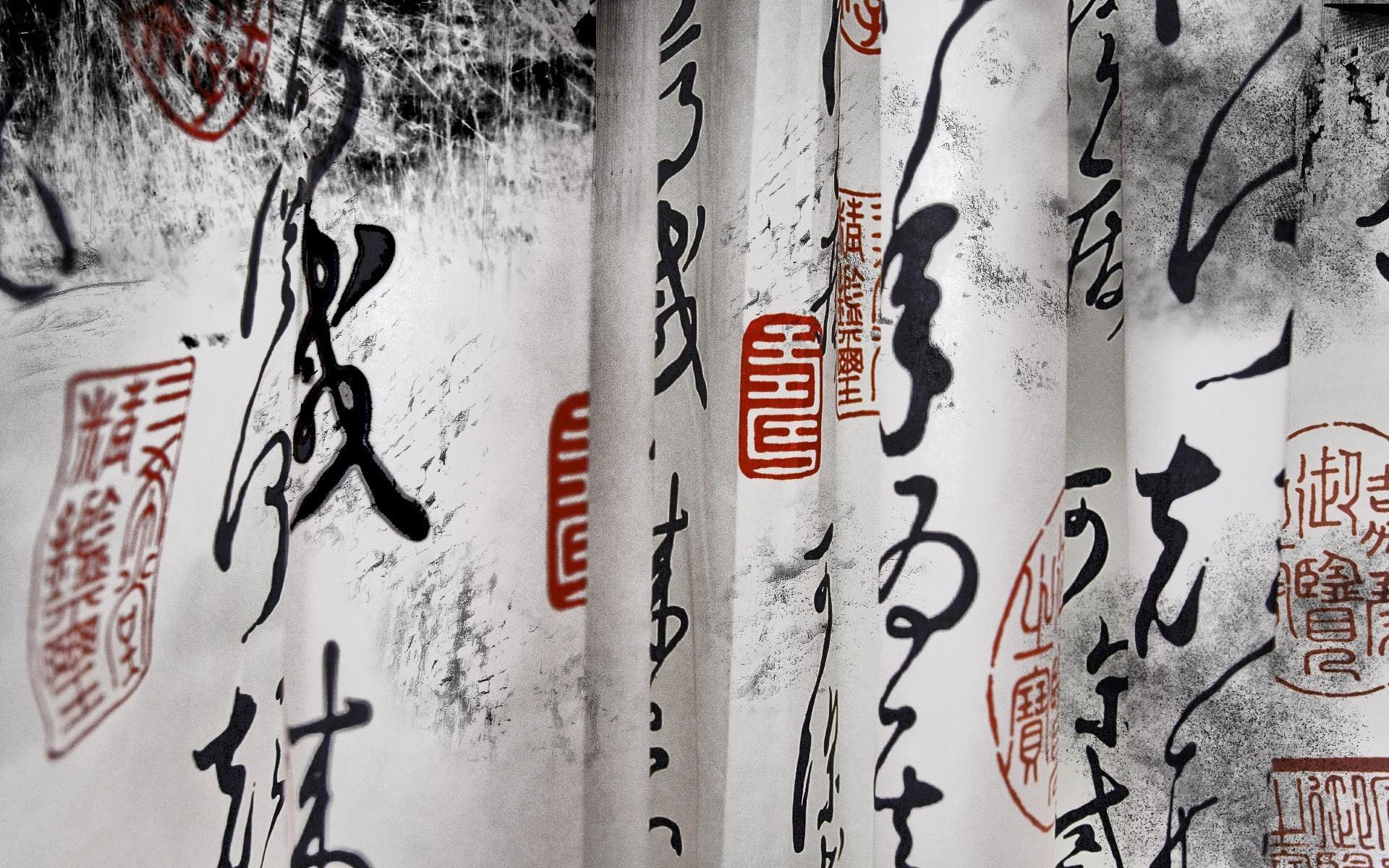 Res: 1920x1200, Oriental Widescreen Wallpaper