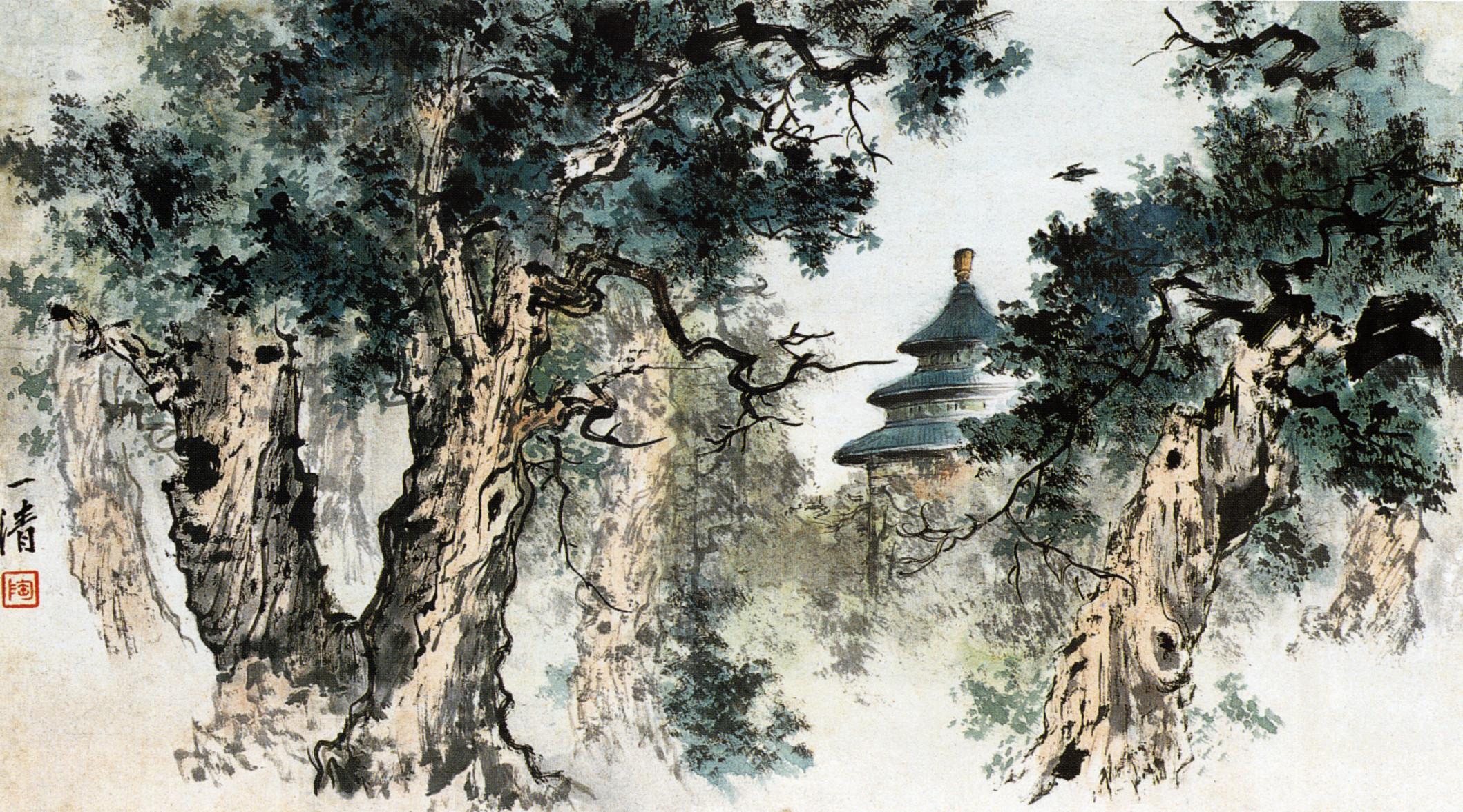 Res: 2118x1177, Artistic - Oriental Wallpaper