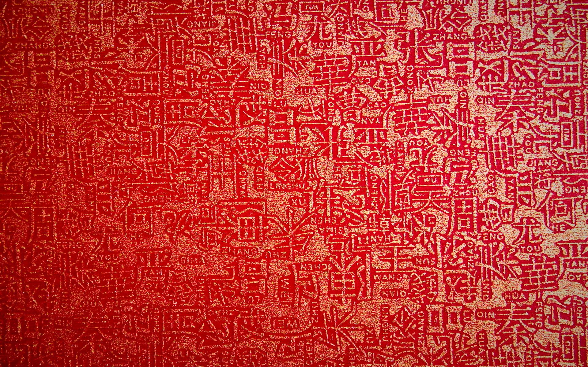 Res: 1920x1200, oriental wallpaper laura ashley