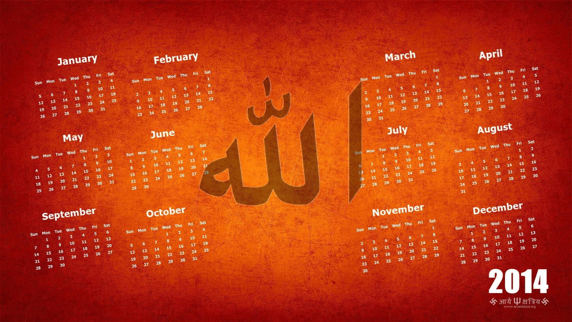 Res: 1920x1080, ... Allah Wallpaper ...