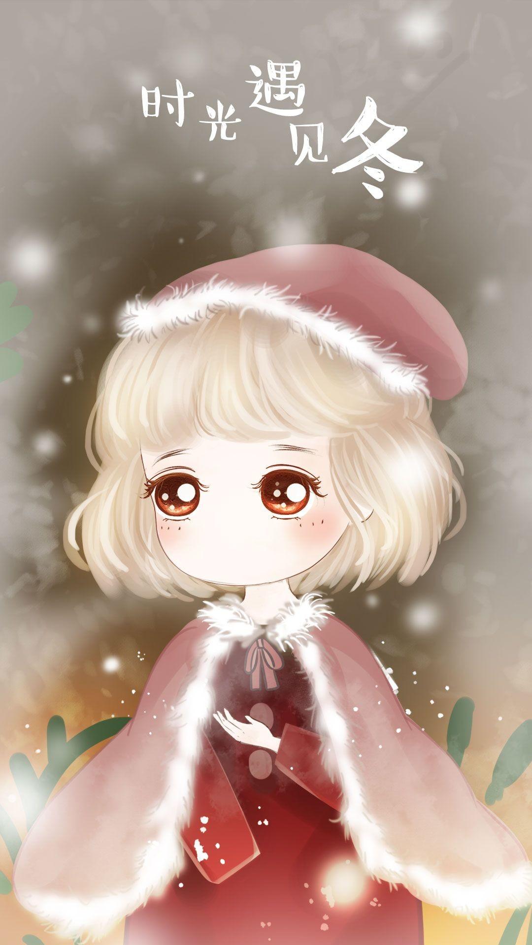 Res: 1080x1920, Kawaii Chibi, Anime Chibi, Galaxy Wallpaper, Panda, Christmas Cards,  Wallpapers, Tumblr Backgrounds, Drawings, Kawaii Drawings