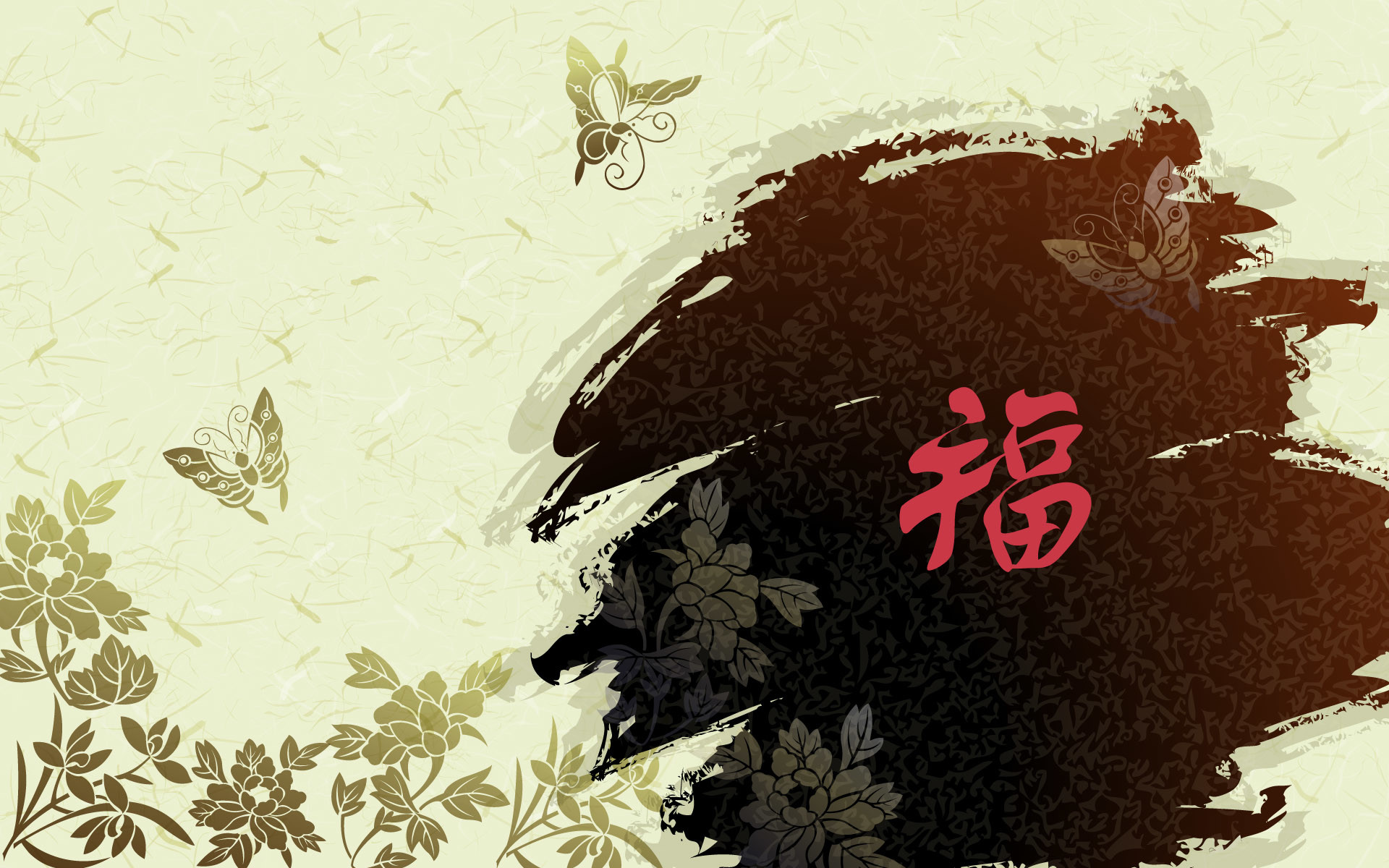 Res: 1920x1200, HD Chinese Wallpaper Designs.