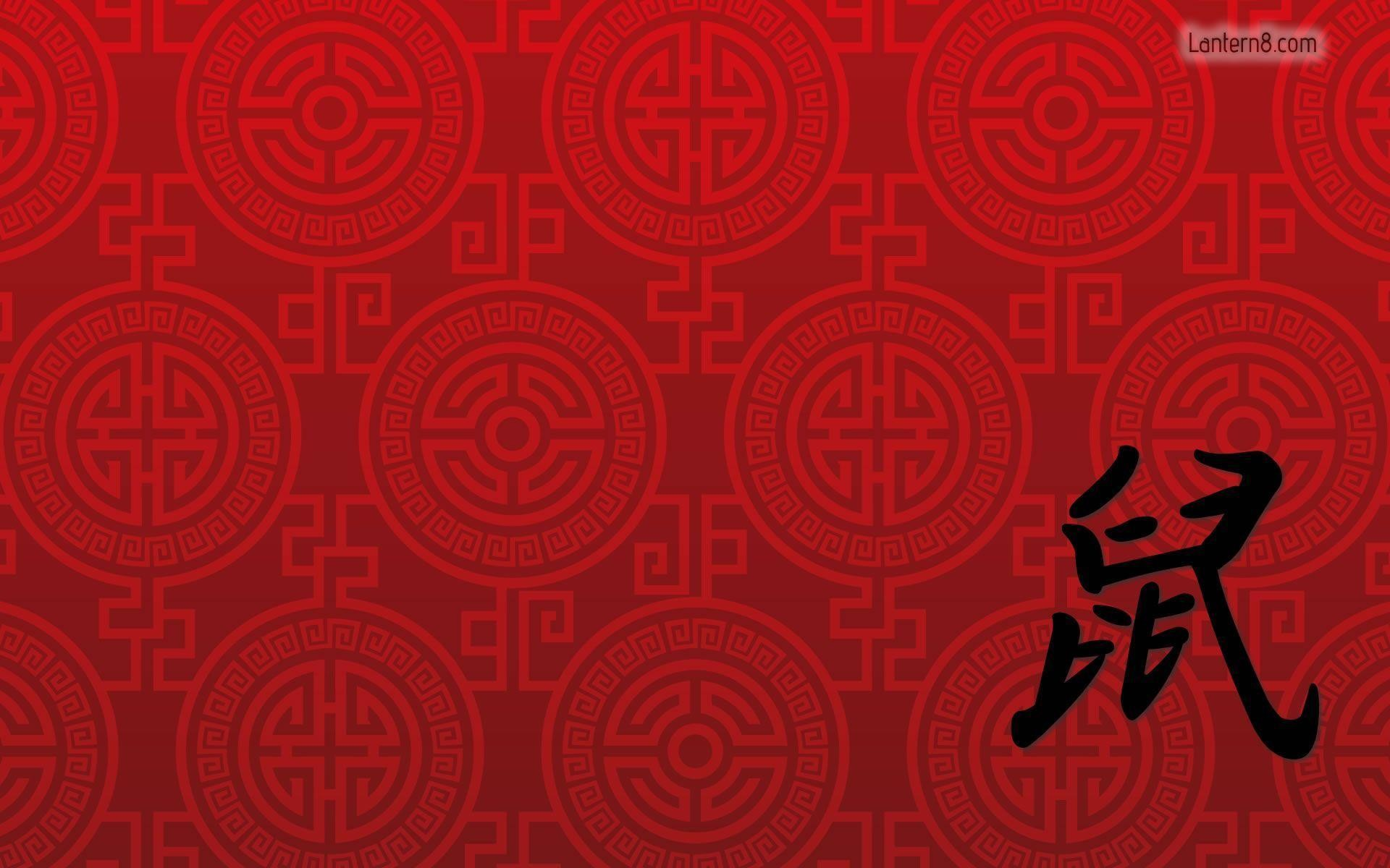 Res: 1920x1200, Wallpapers For > Red Chinese Wallpaper