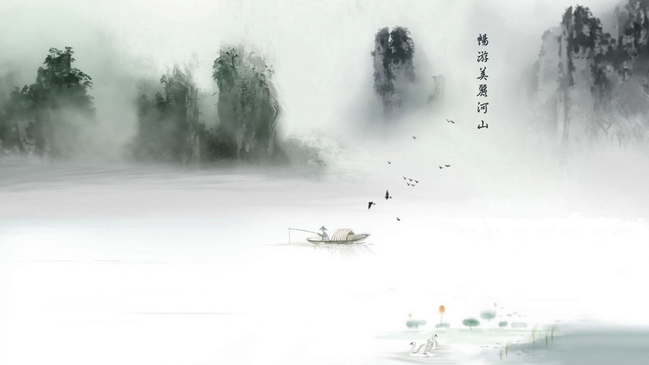Res: 2560x1440, Chinese Art Wallpaper