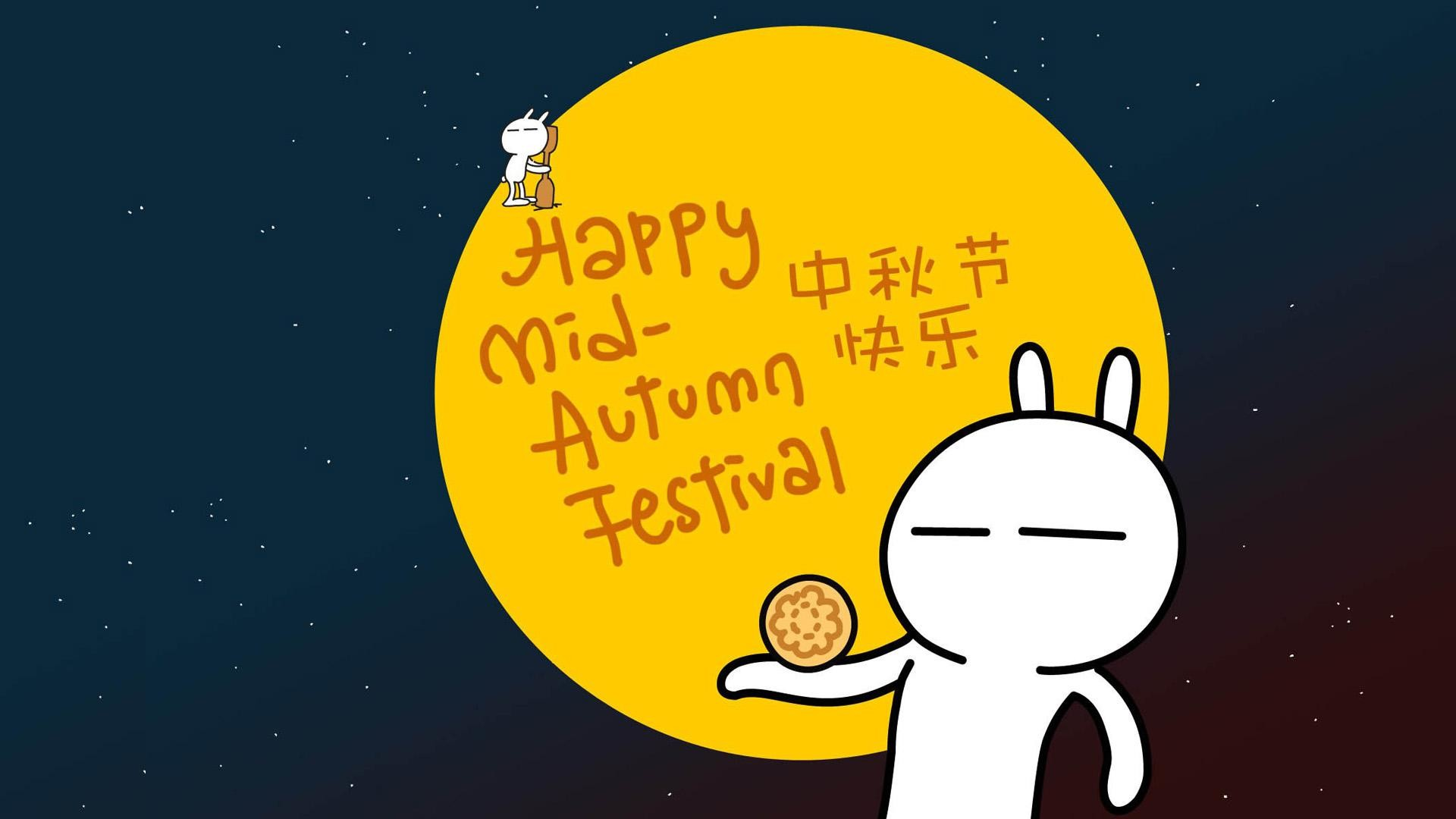 Res: 1920x1080, Write a letter to your parents explaining the Mid-Autumn Festival –  Creative Chinese