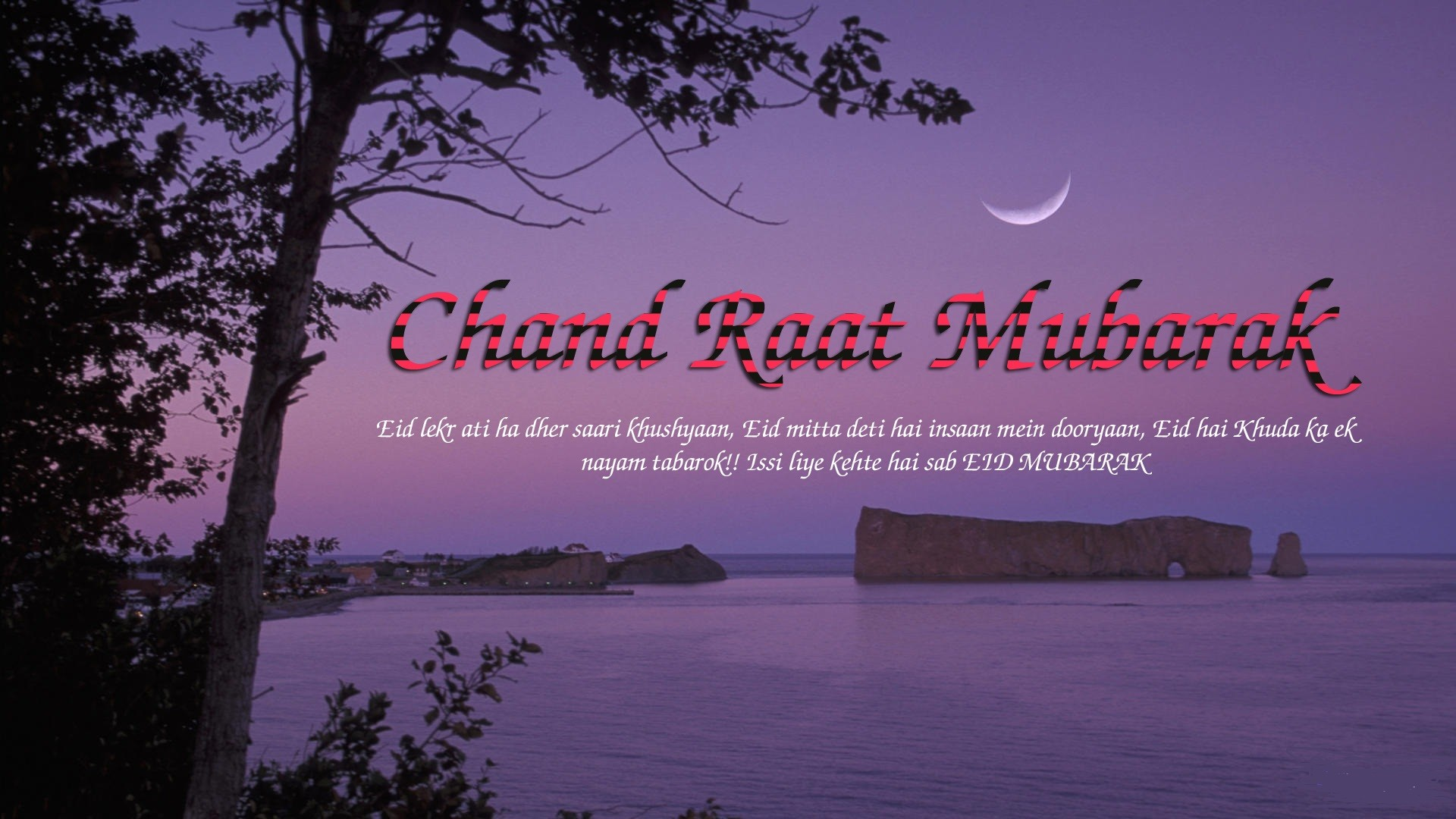 Res: 1920x1080, chand-raat-wallpapers-free-hd
