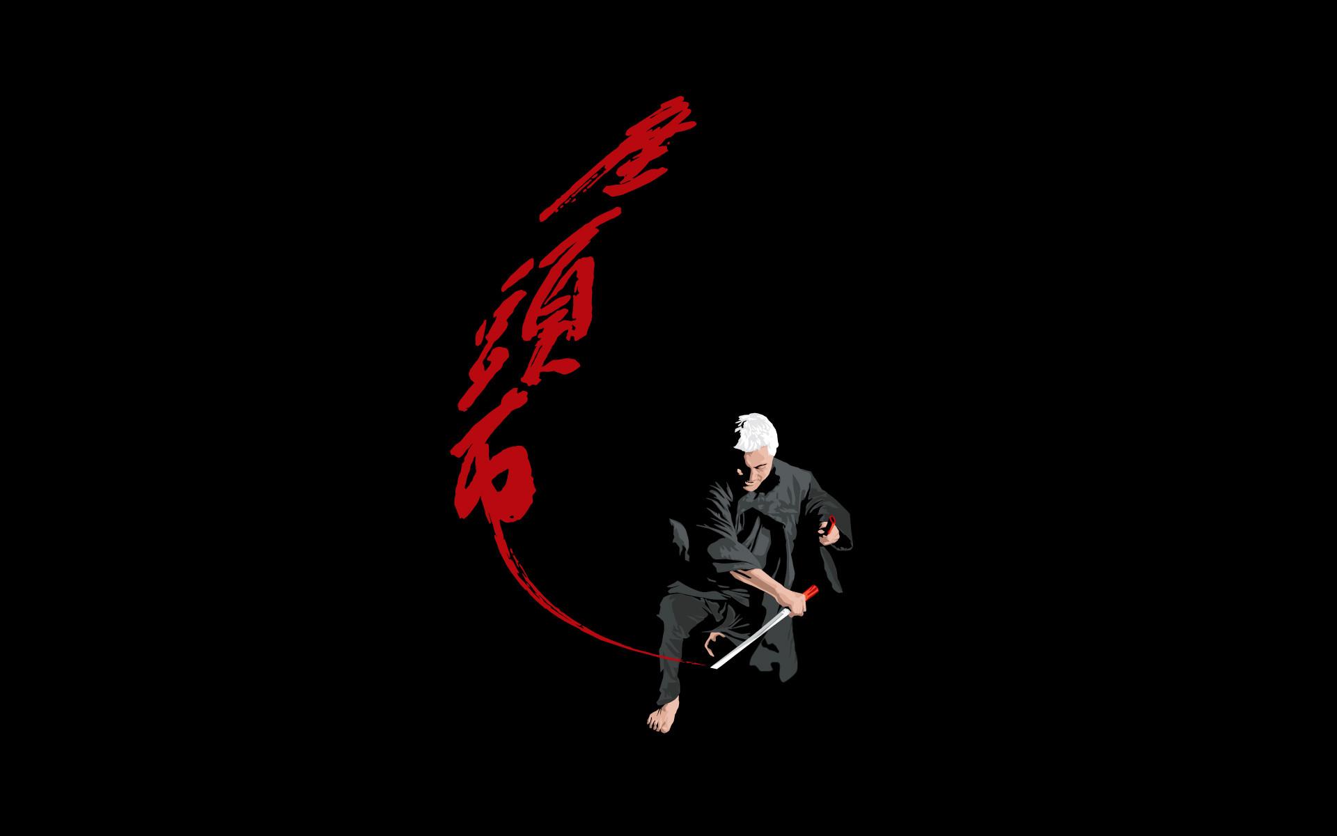 Res: 1920x1200, Drawing Art Samurai Sword Wallpaper Picture Wallpaper