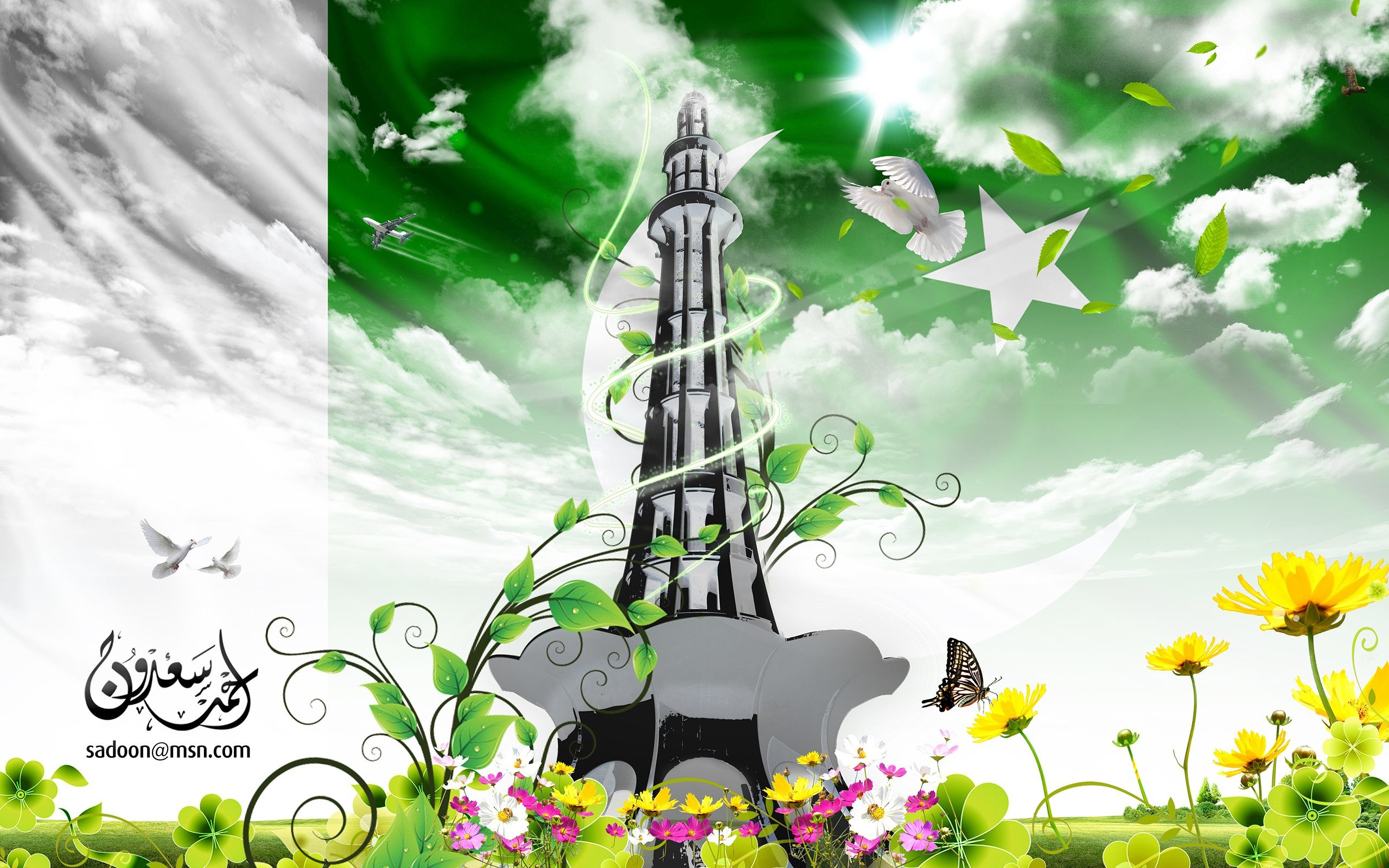 Res: 2560x1600, Desktop For Pakistan Zindabad Baby With Flag Hd Wallpaper Pics