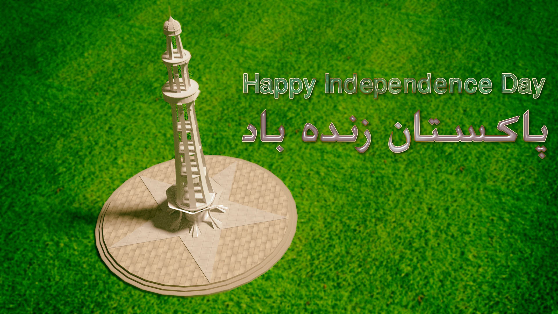 Res: 1920x1080, Cute Pakistan Independence Day HD Wallpaper