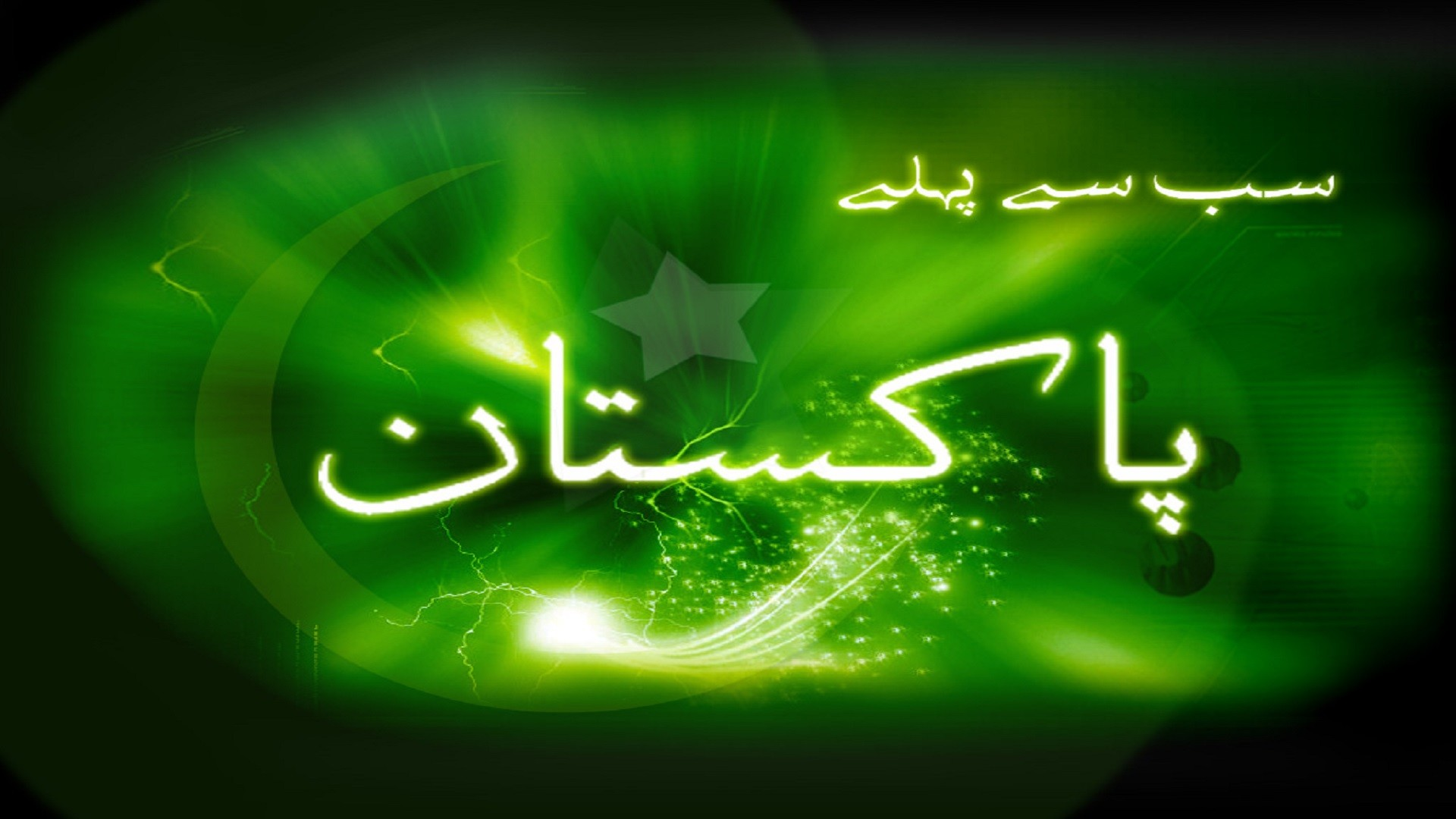 Res: 1920x1080, sab-sy-phle-pakistani-wallpapers-free-hd