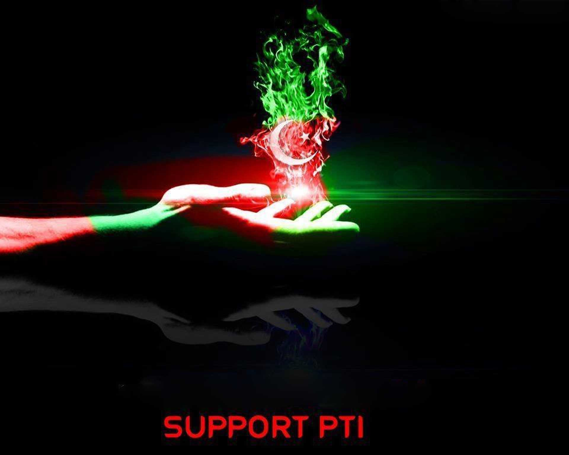 Res: 1920x1536, pakistani wallpaper free download