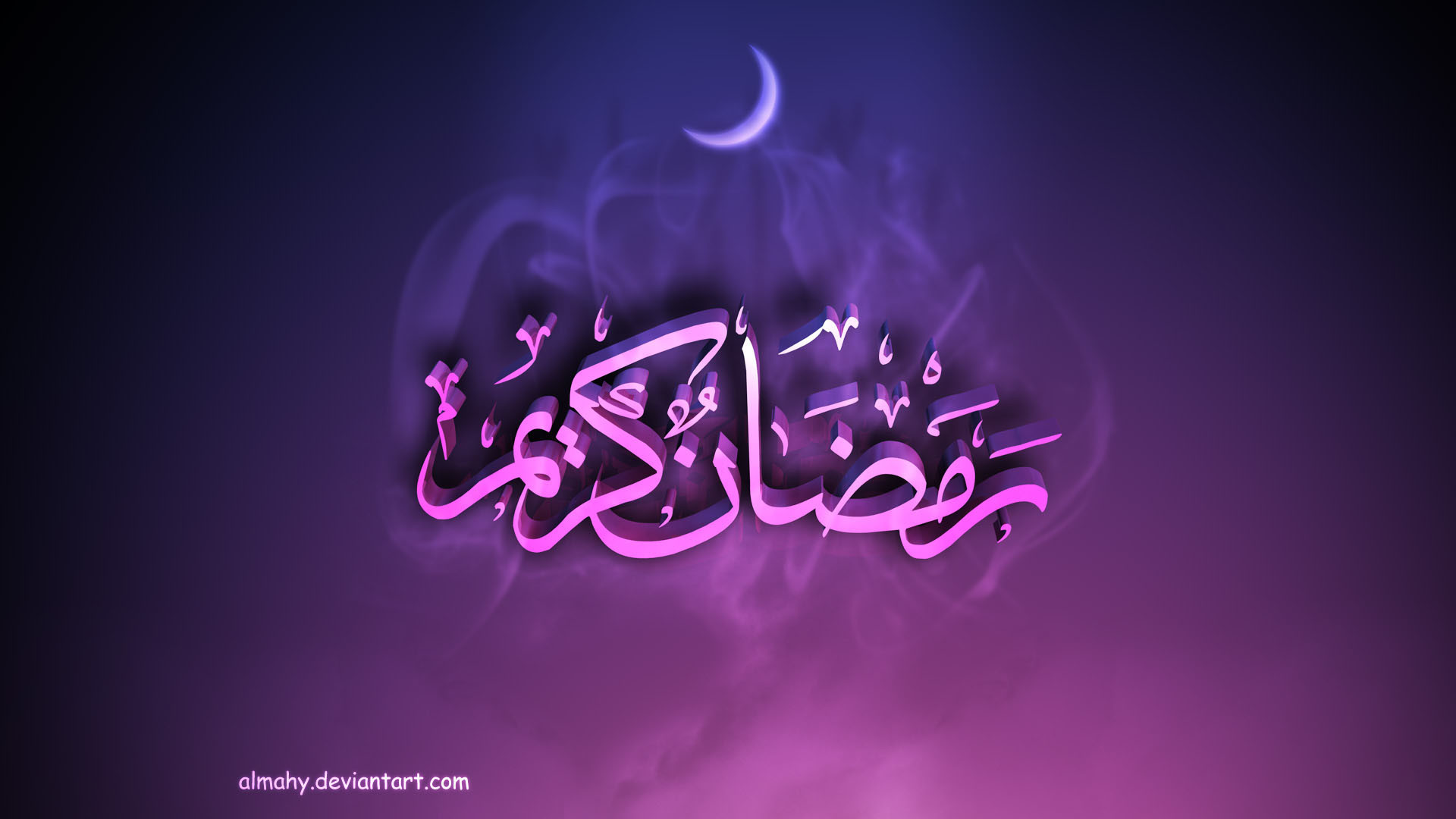 Res: 1920x1080, Ramadan Wallpapers Archive Pakistani Chat Room Without ... - HD Wallpapers