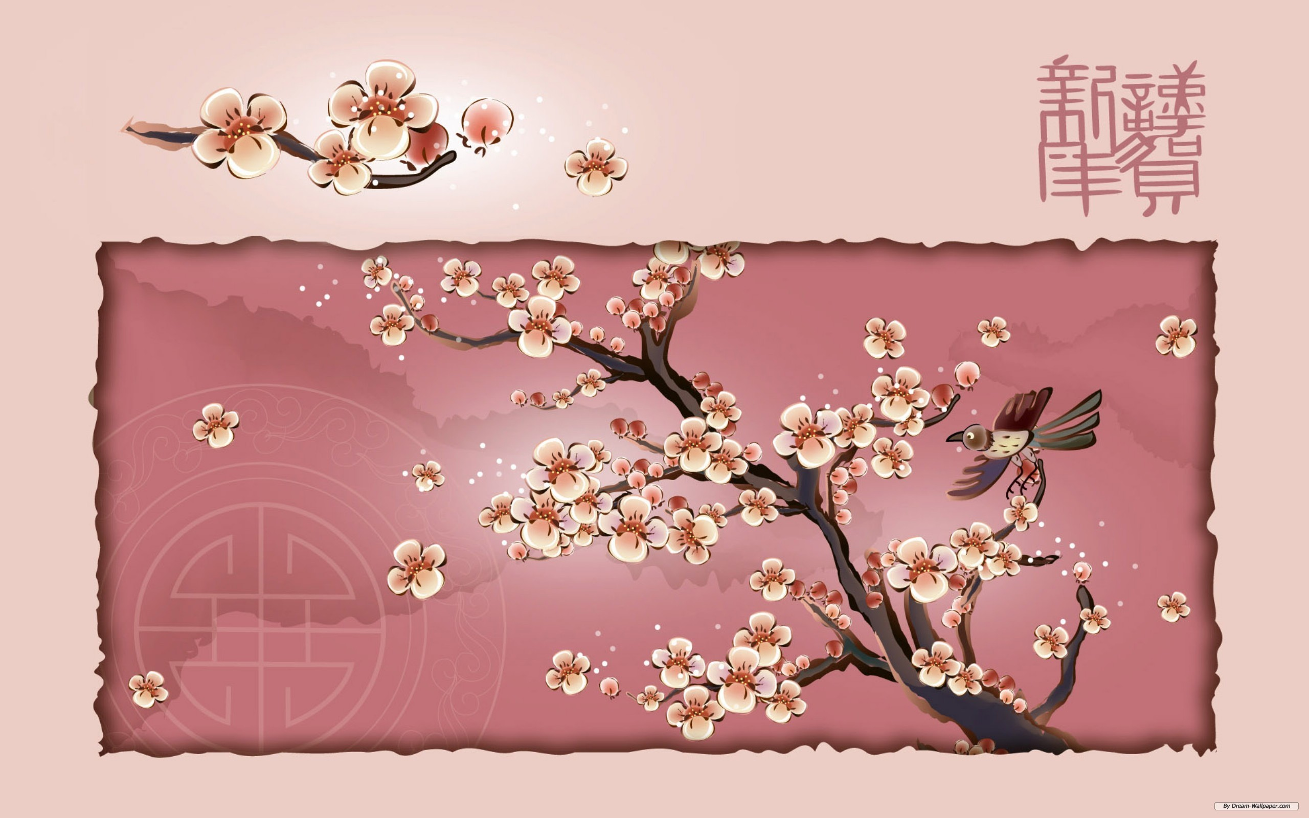Res: 2560x1600, Free Chinese Wallpaper