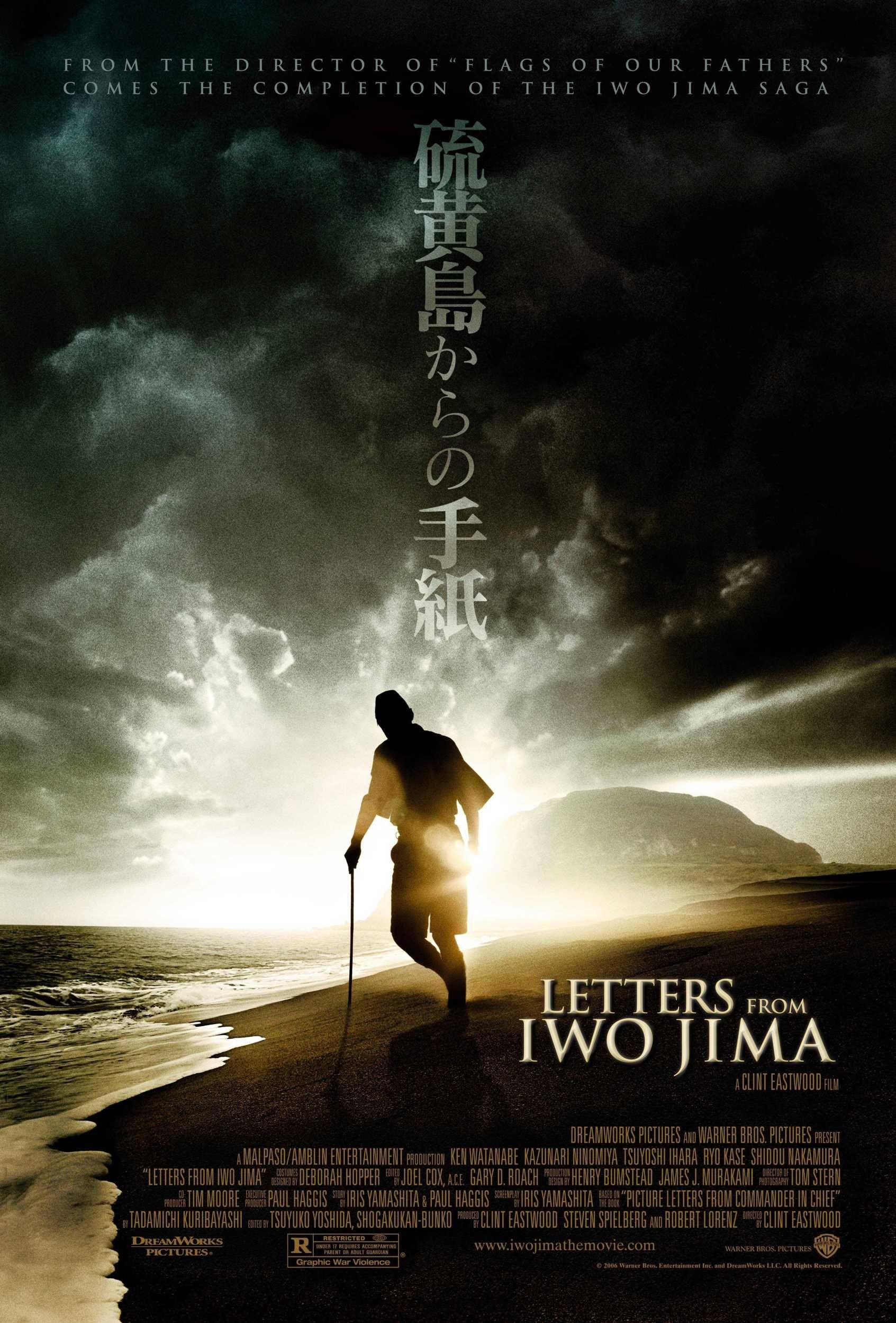Res: 1693x2500, Letters from Iwo Jima (2006) ~ The Japanese eyewitness stories that  inspired Clint Eastwood's film!