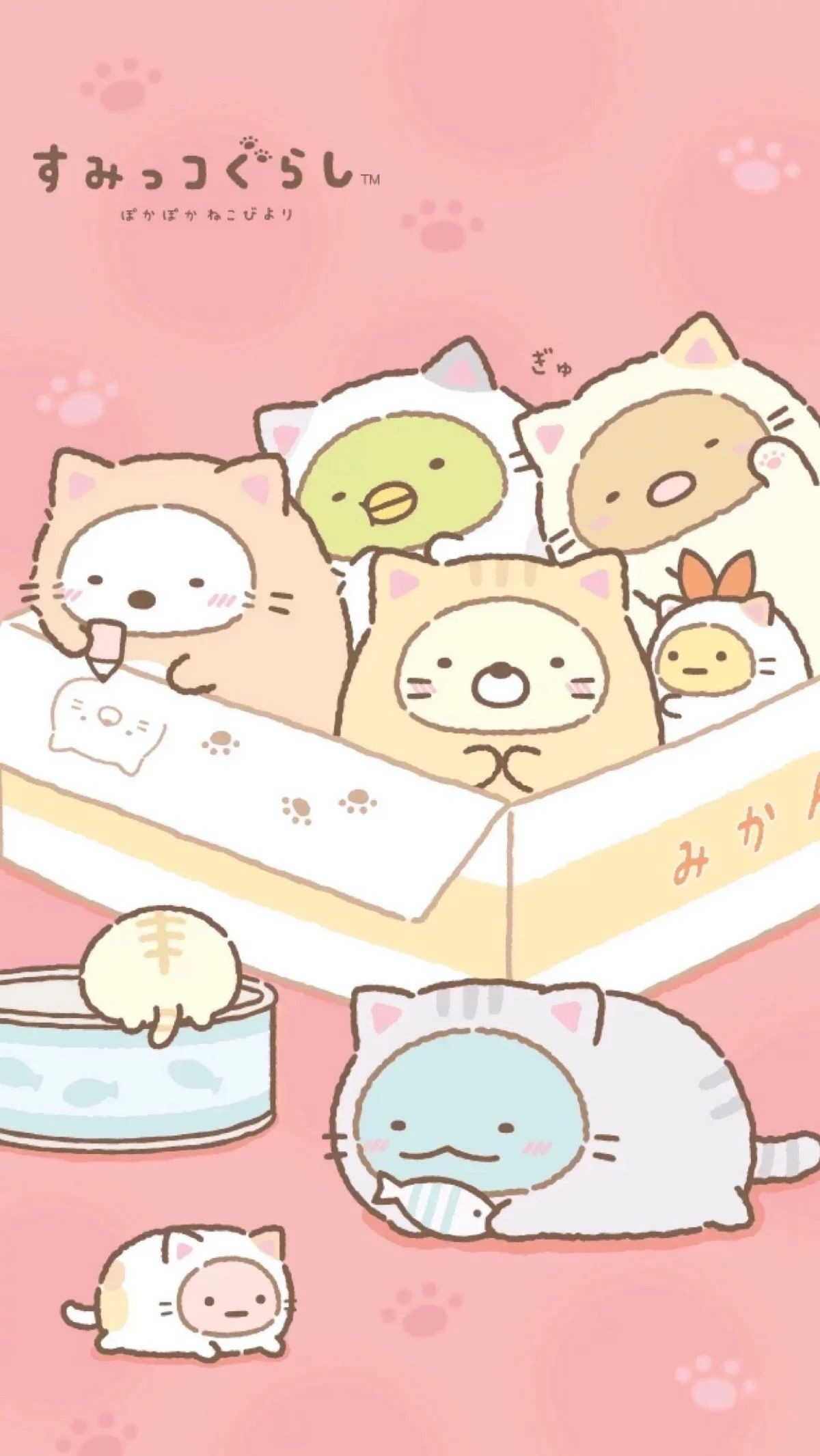 Res: 1200x2131, Pin by Pankeawป่านแก้ว on Wallpaper sanrio | Pinterest | Kawaii, Wallpaper  and Molang