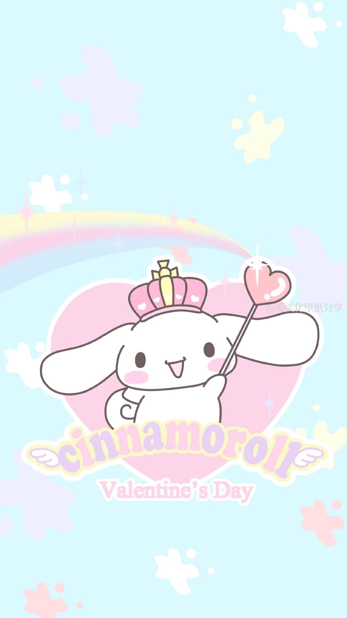 Res: 1200x2133, Sanrio Wallpaper, Kawaii Wallpaper, Phone Wallpapers, Strawberry Shortcake,  Cinnamon, Bunnies, Planners, Sugar, Backgrounds