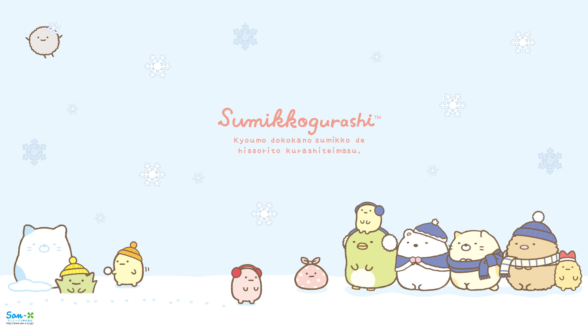 Res: 1920x1080, New Sumikkogurashi Christmas Wallpaper - Living quietly in the corner! Such  a cute bunch in the snow! Sumikkogurashi is so cute and random.