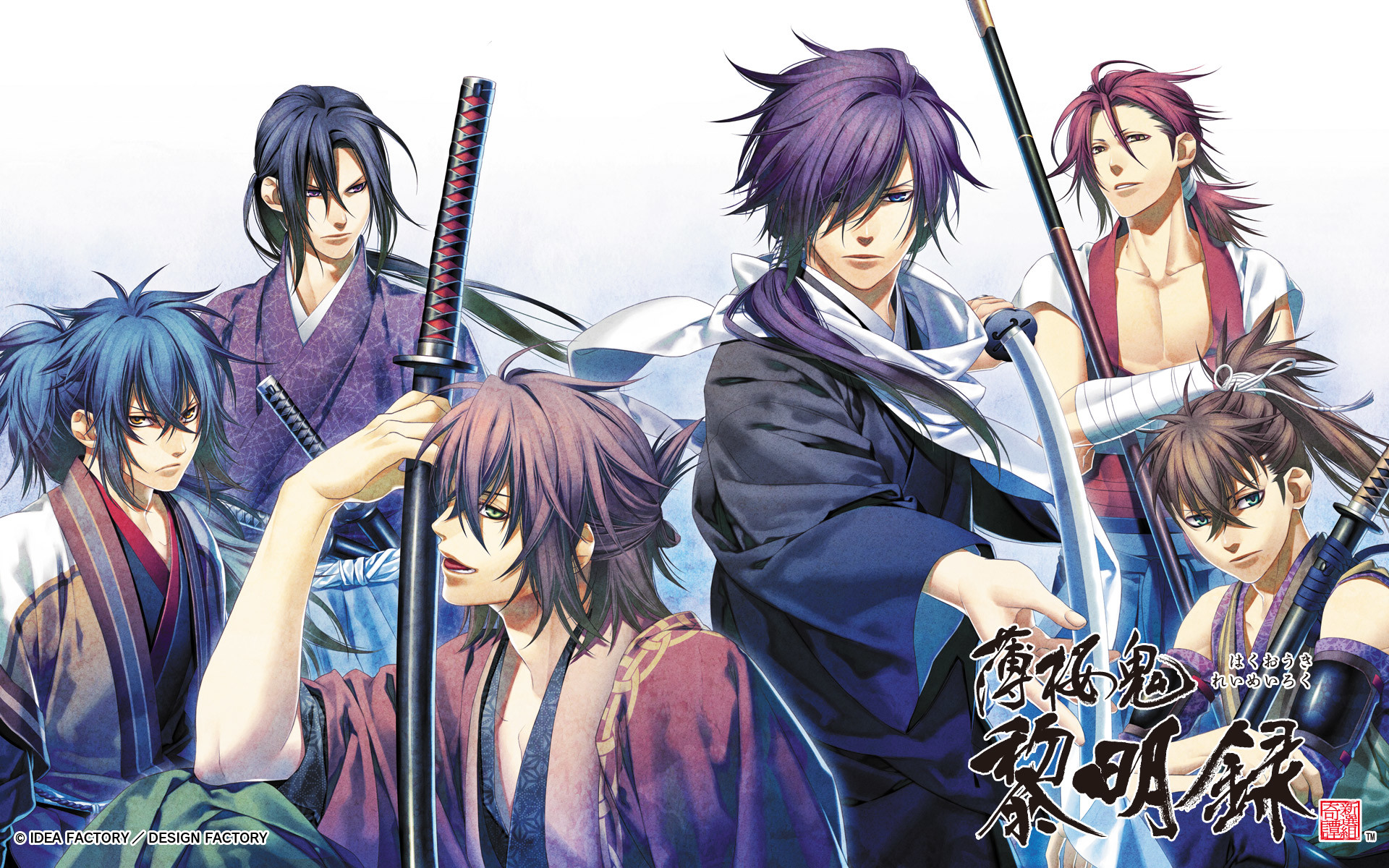Res: 1920x1200, Anime - Hakuouki Shinsengumi Kitan Wallpaper