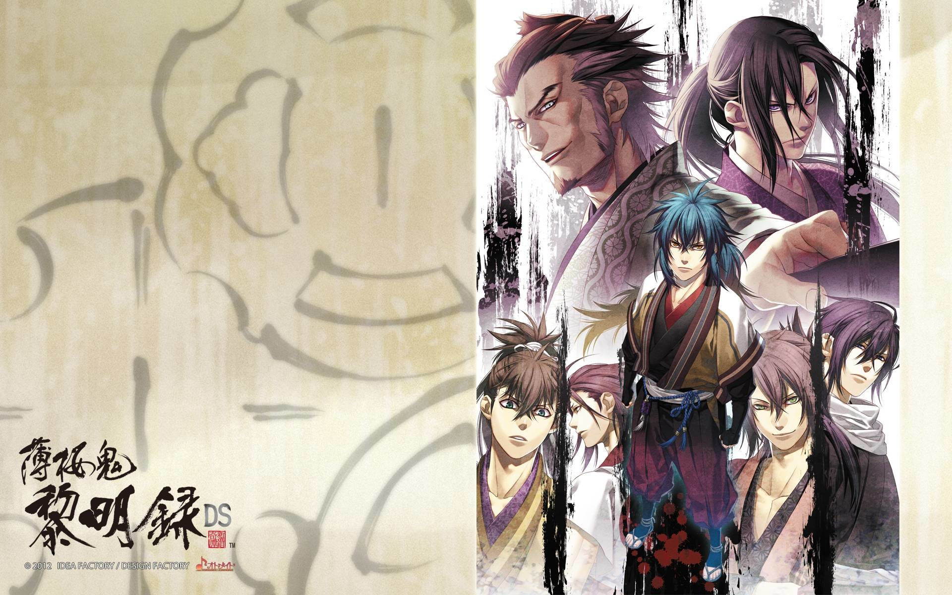 Res: 1920x1200, Hakuouki Shinsengumi Kitan Computer Wallpapers, Desktop .