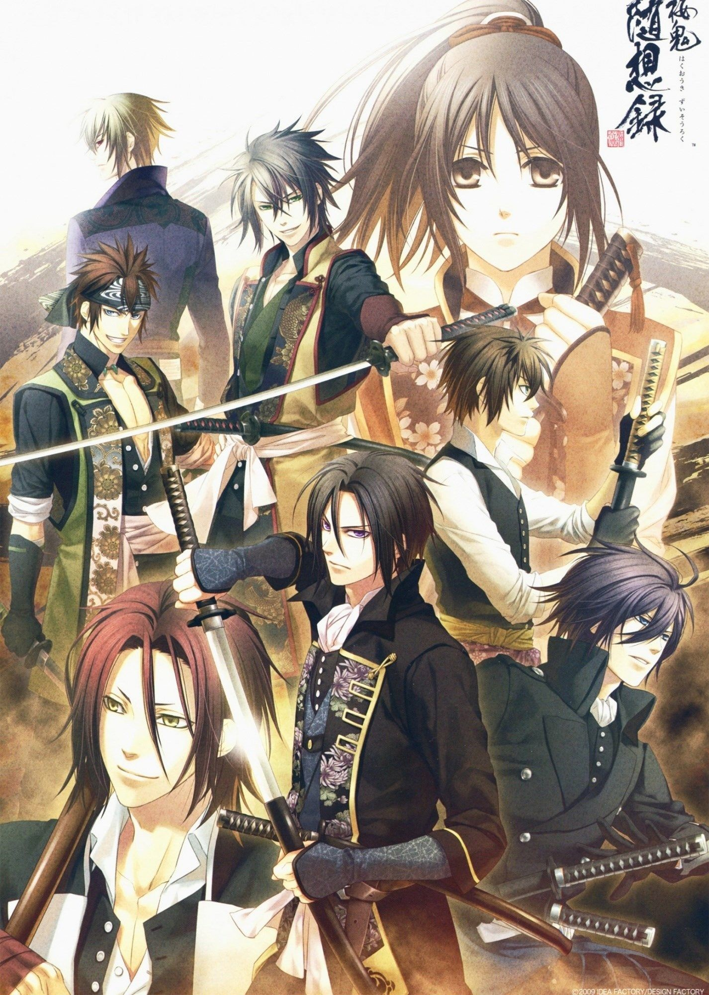 Res: 1426x2000, Hakuouki images HIJIKATA TOSHIZOU HD wallpaper and .