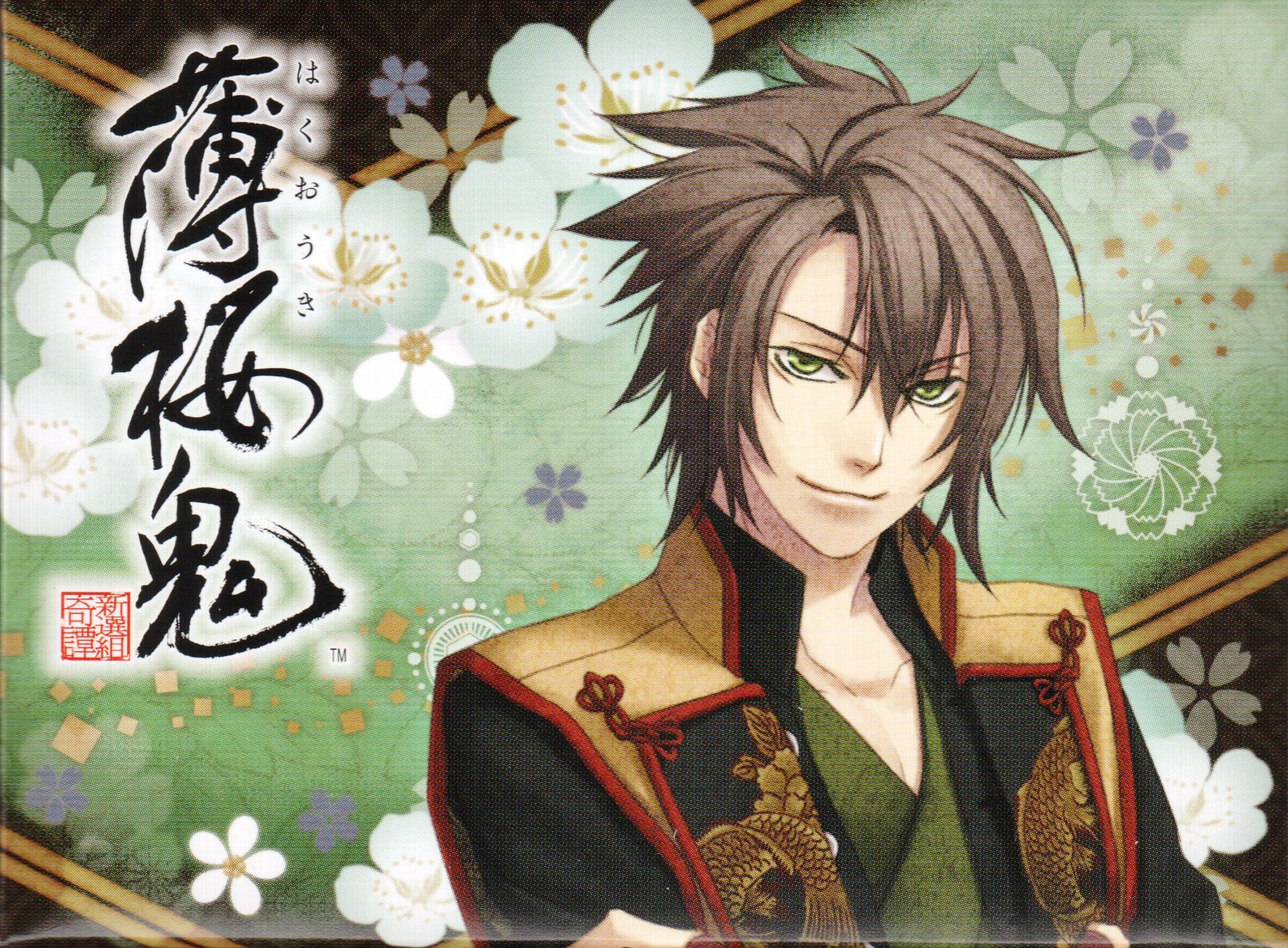 Res: 2152x1584, hakuouki hekketsu-roku images Okita Souji HD wallpaper and background photos