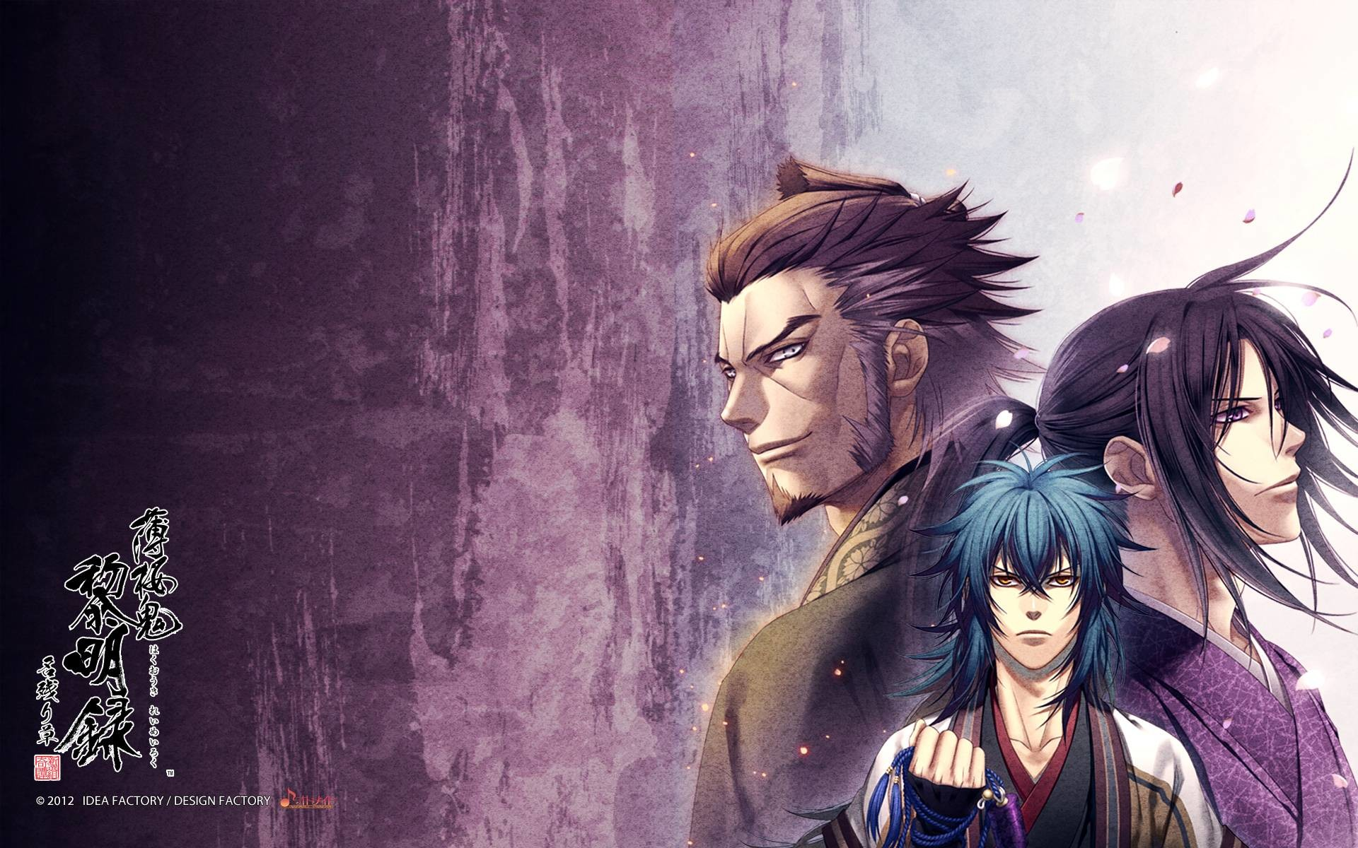 Res: 1920x1200, Hakuouki Shinsengumi Kitan Wallpapers 16 - 1920 X 1200