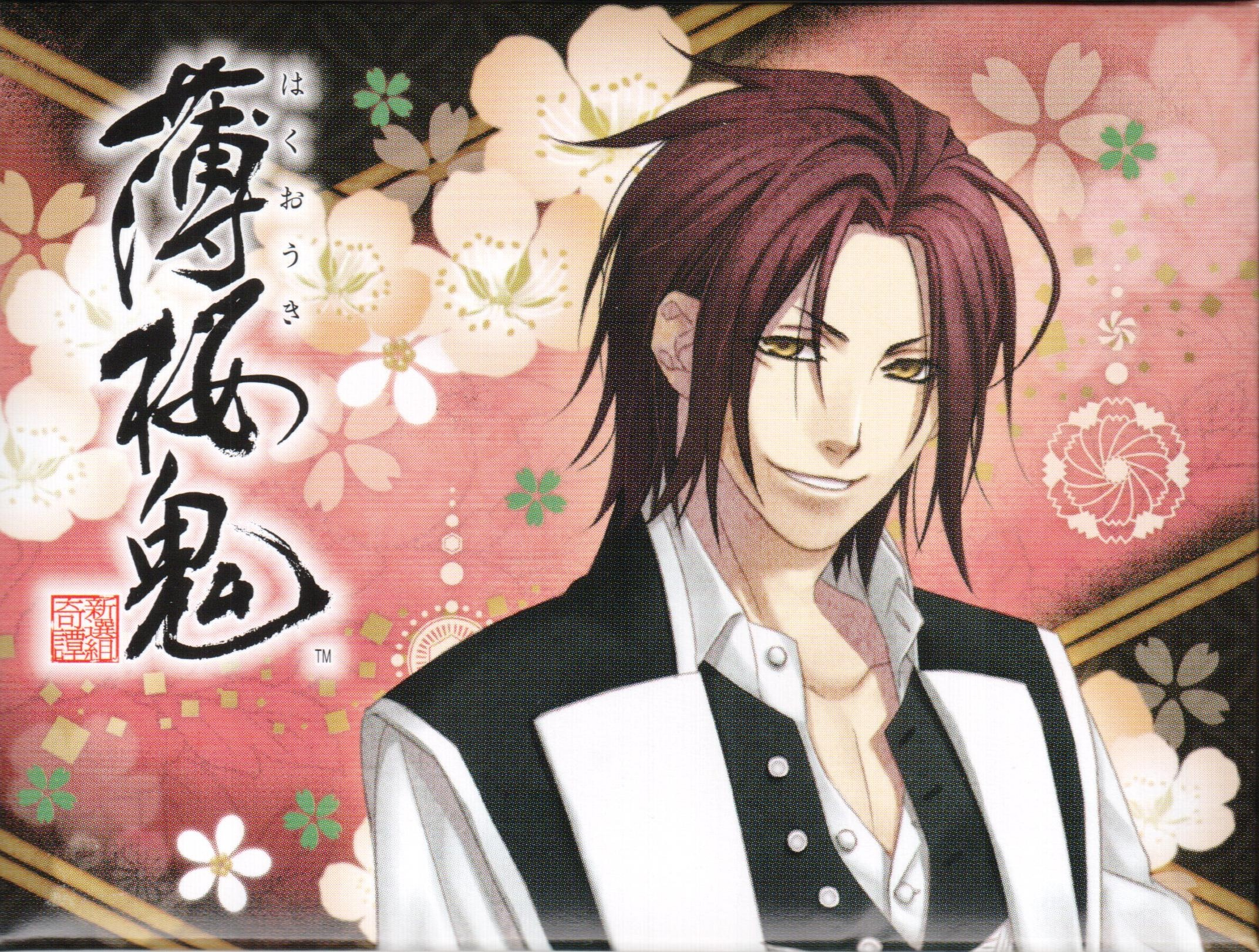 Res: 2144x1622, hakuouki hekketsu-roku images Sano-san HD wallpaper and background photos