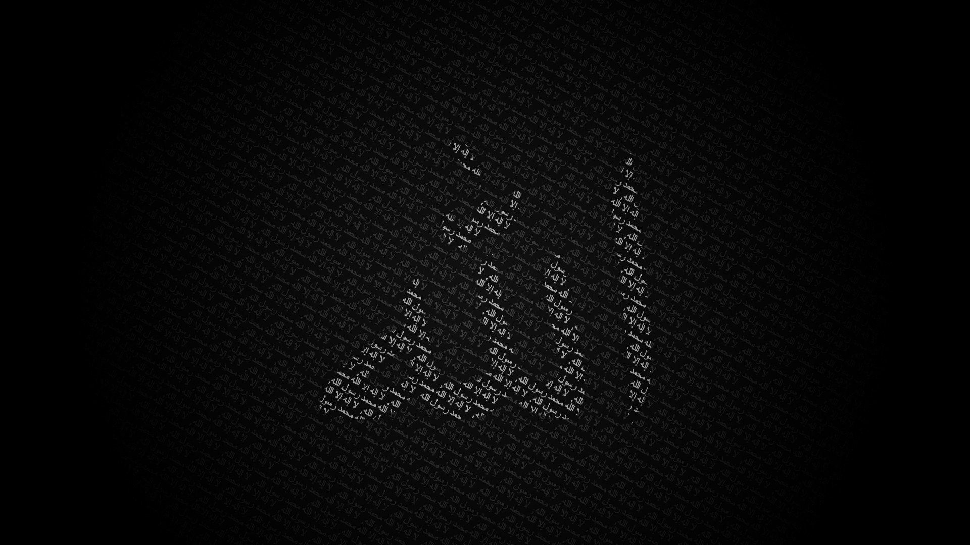 Res: 1920x1080, Allah Black background