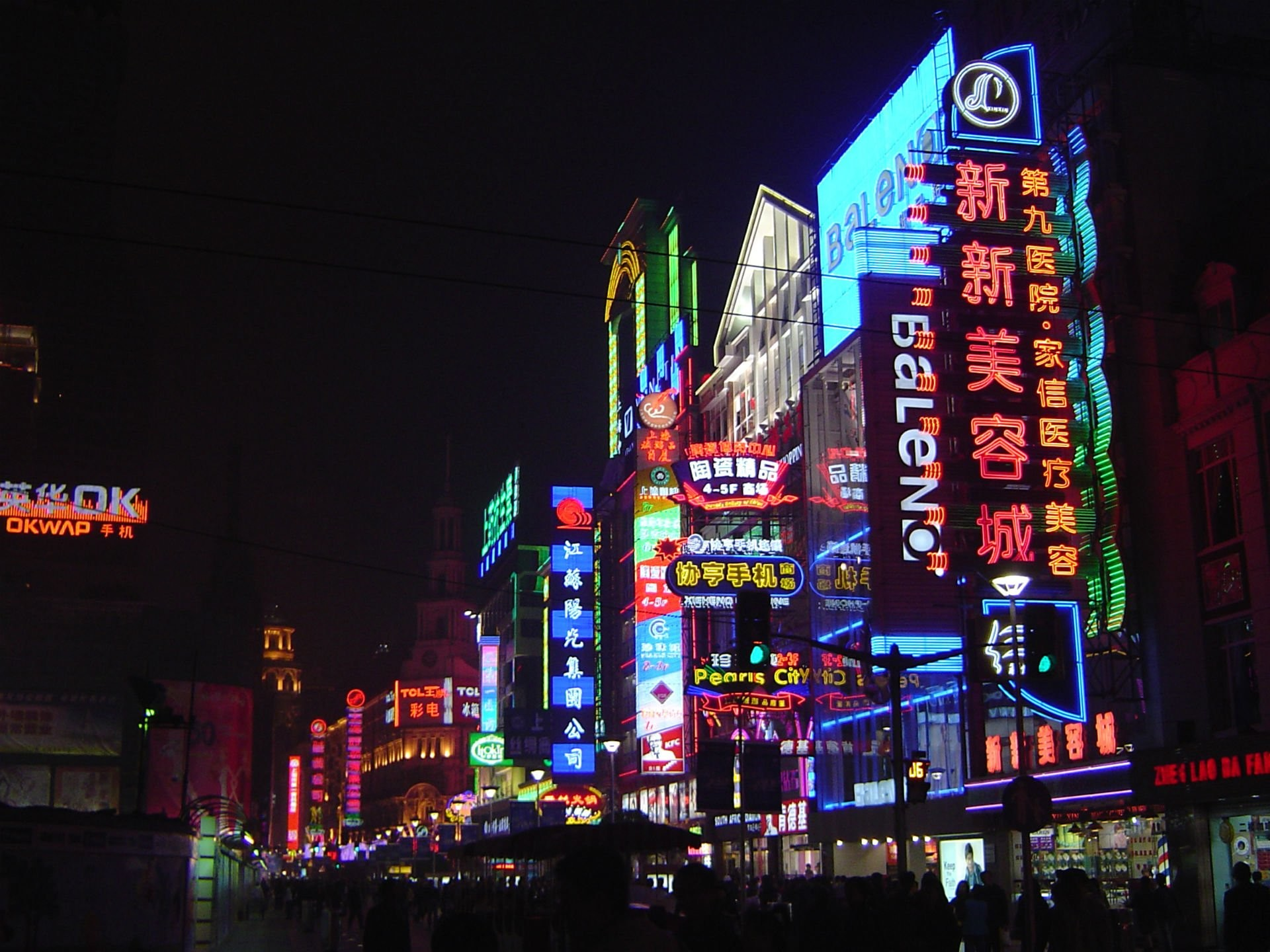 Res: 1920x1440, Photography - Neon City Neon Sign Architecture Building Night Light  Wallpaper