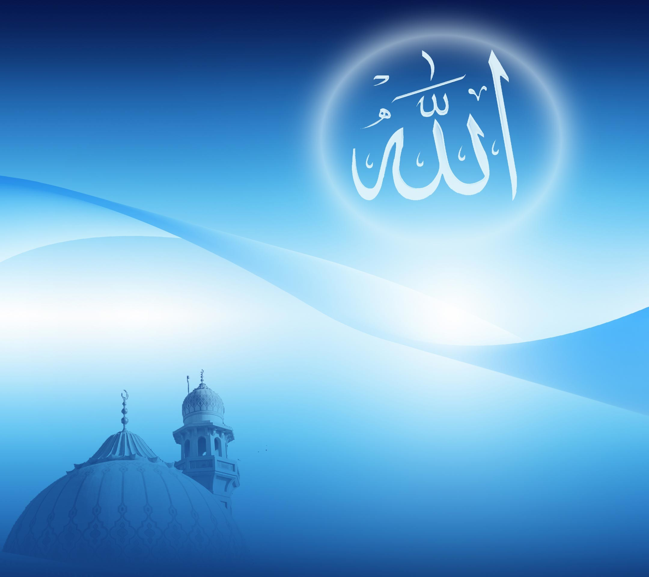 Res: 2160x1920, Islamic Blue Background #wallpapers