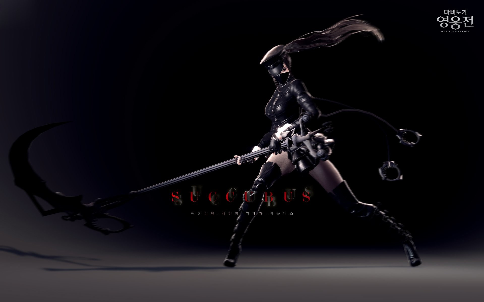 Res: 1920x1200, Wallpapers ID:127496