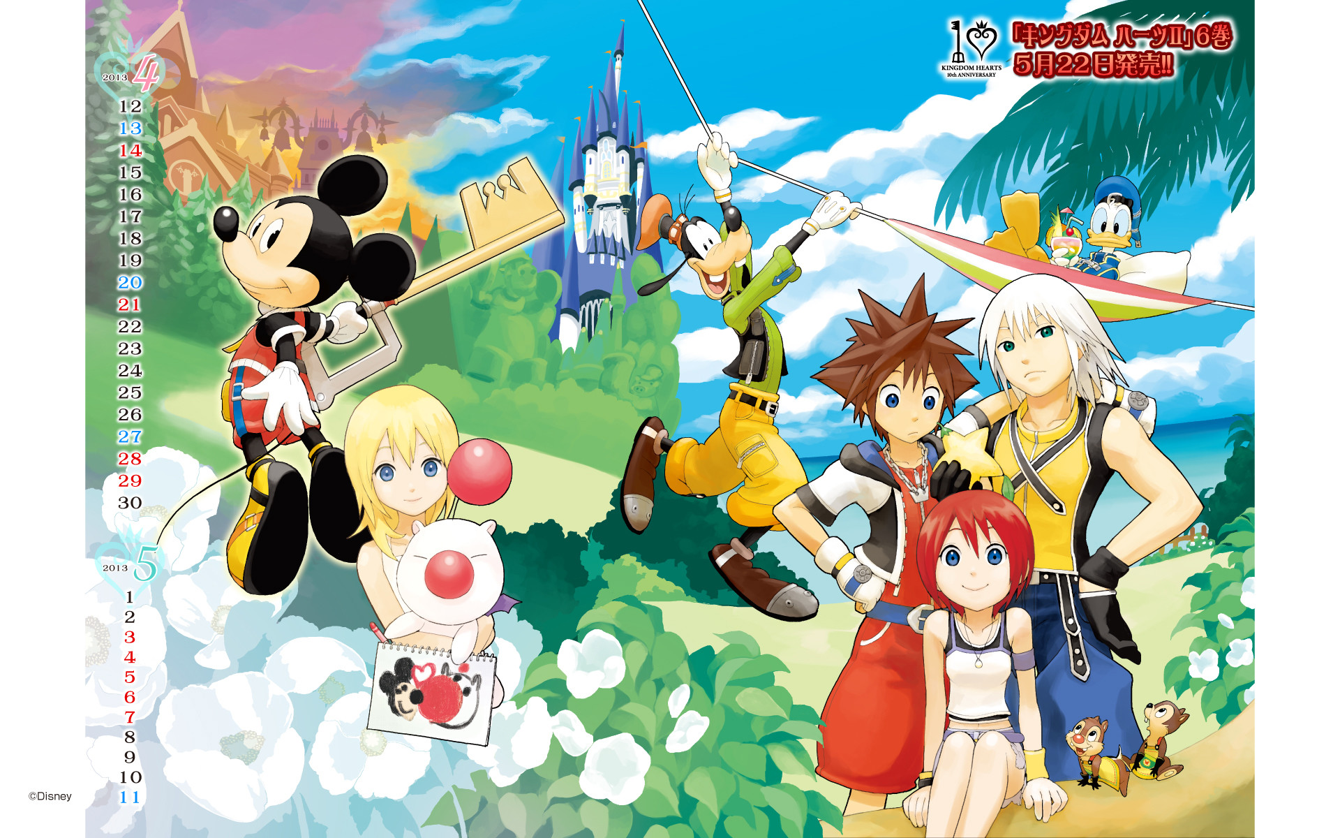 Res: 1920x1200, Kingdom Hearts ...