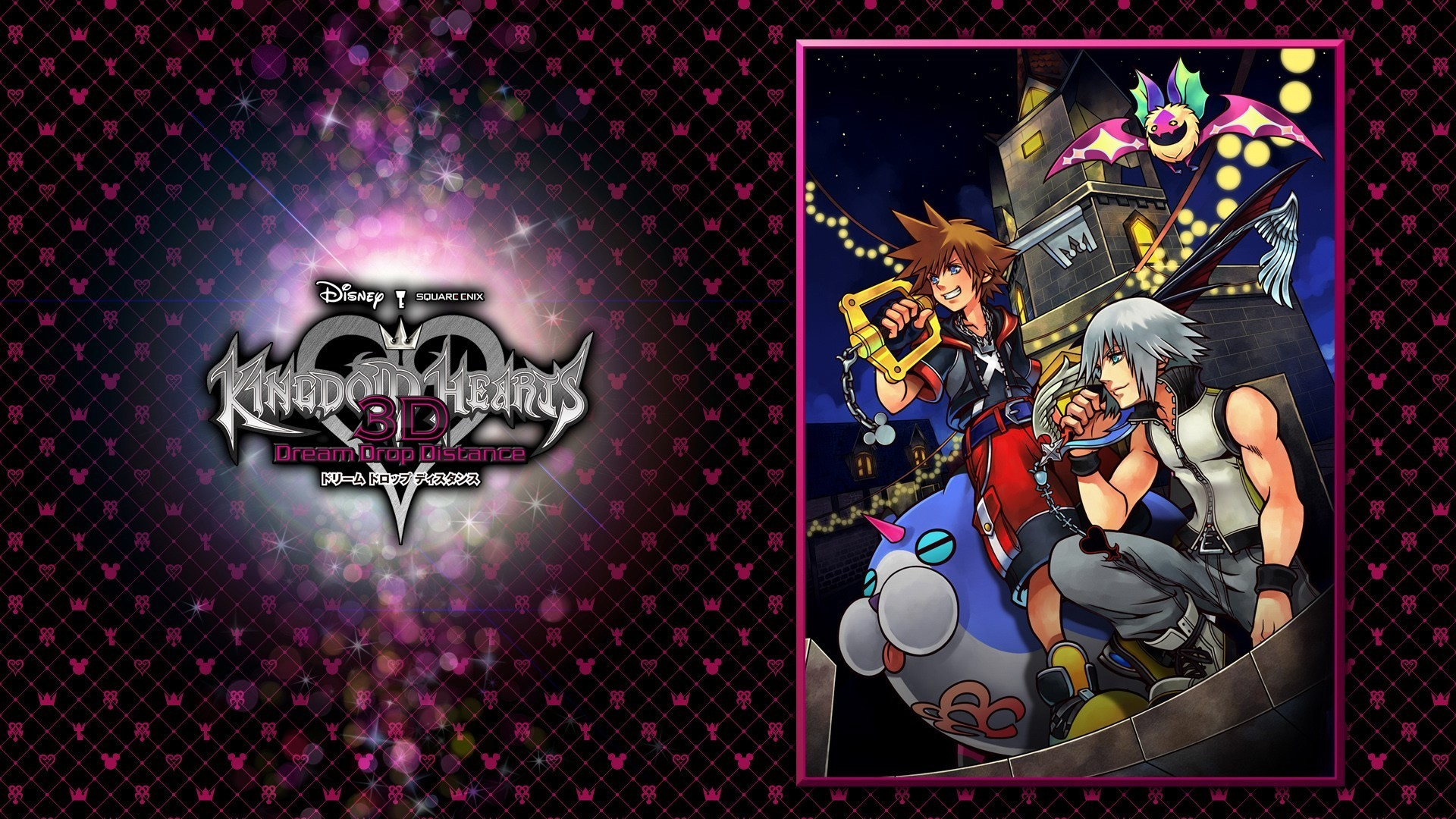 Res: 1920x1080, Sora Kingdom Hearts Kairi 1080p HD Wallpaper Background
